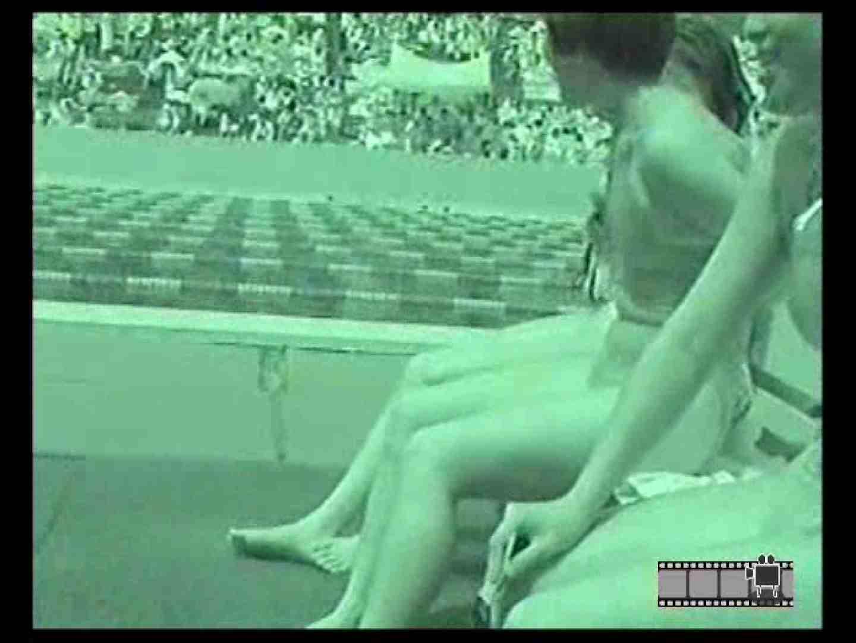 赤外線で水着盗撮 乳首 アダルト動画キャプチャ 71連発 17
