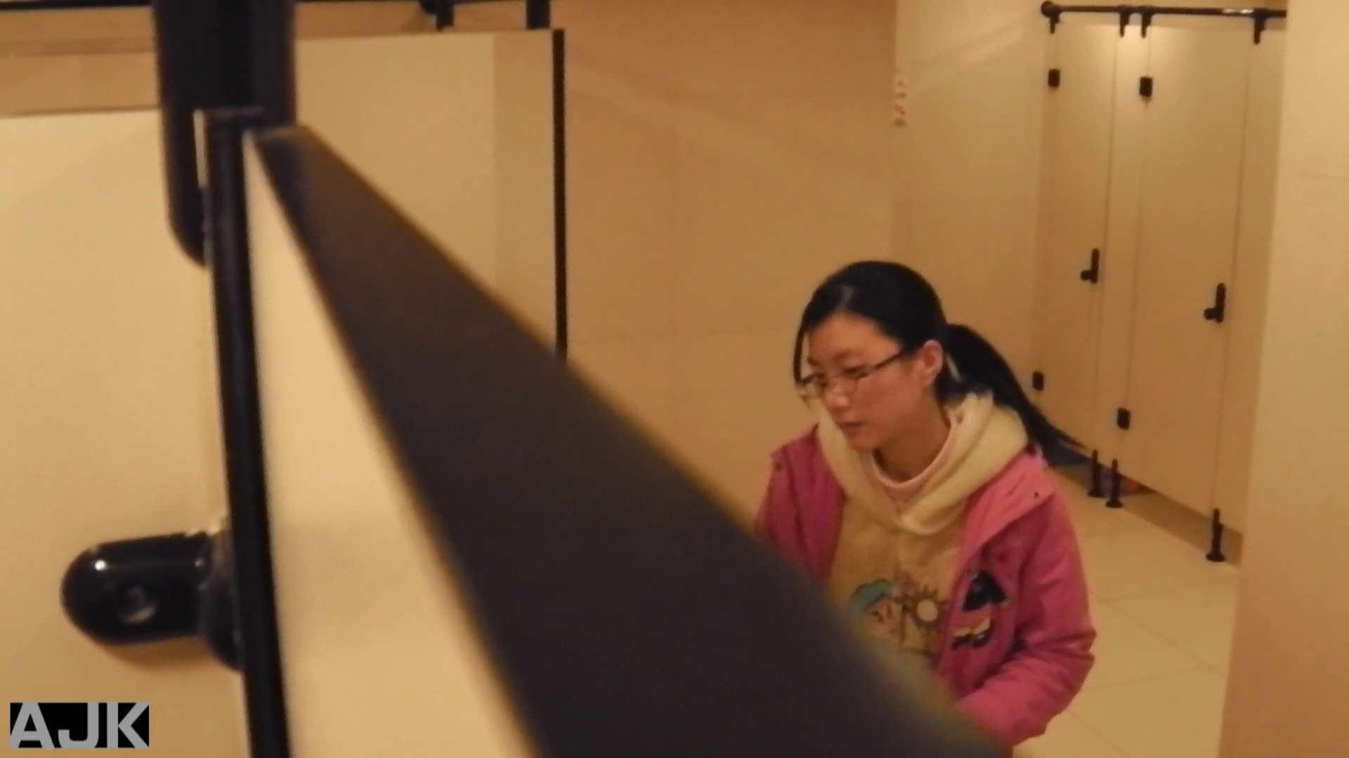 神降臨!史上最強の潜入かわや! vol.10 盗撮 性交動画流出 61連発 2