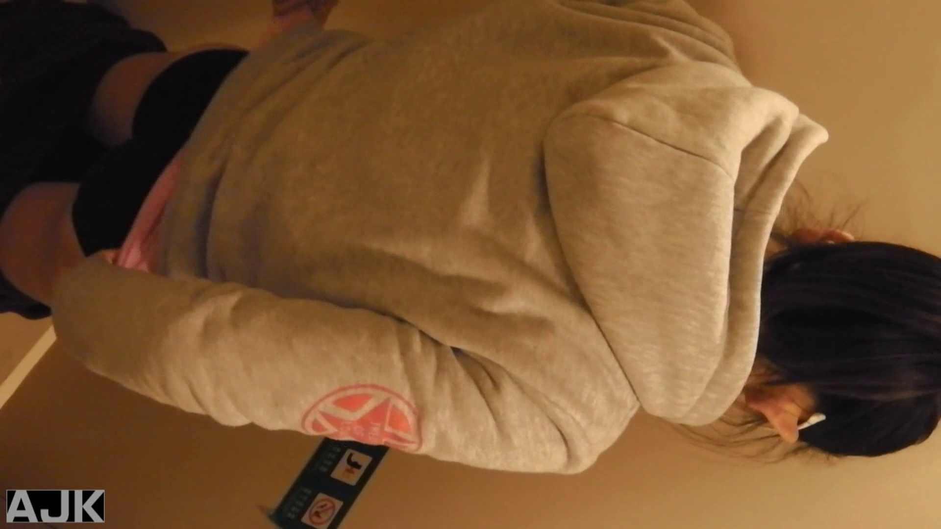 神降臨!史上最強の潜入かわや! vol.10 オマンコ秘宝館 隠し撮りオマンコ動画紹介 61連発 61