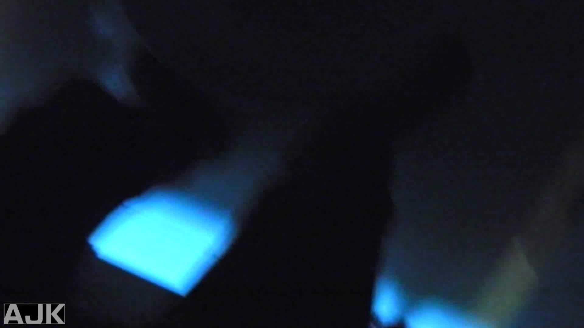 神降臨!史上最強の潜入かわや! vol.22 肛門 アダルト動画キャプチャ 56連発 34