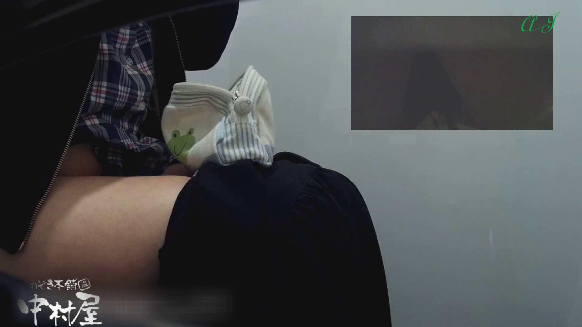 有名大学女性洗面所 vol.79 新アングル丸見え 前編 洗面所 | 丸見え  81連発 6
