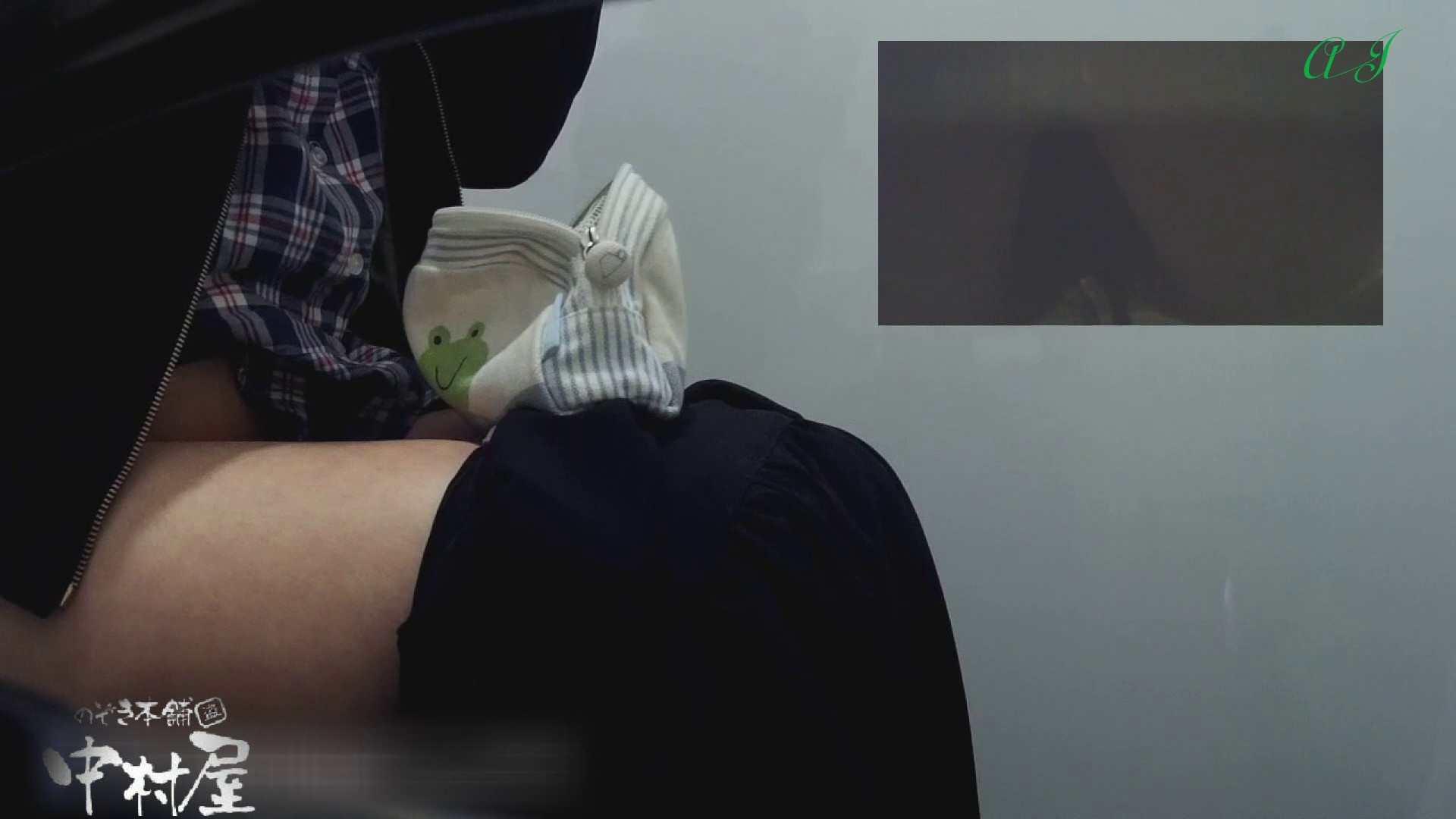 有名大学女性洗面所 vol.79 新アングル丸見え 前編 OLすけべ画像 のぞき動画画像 81連発 7