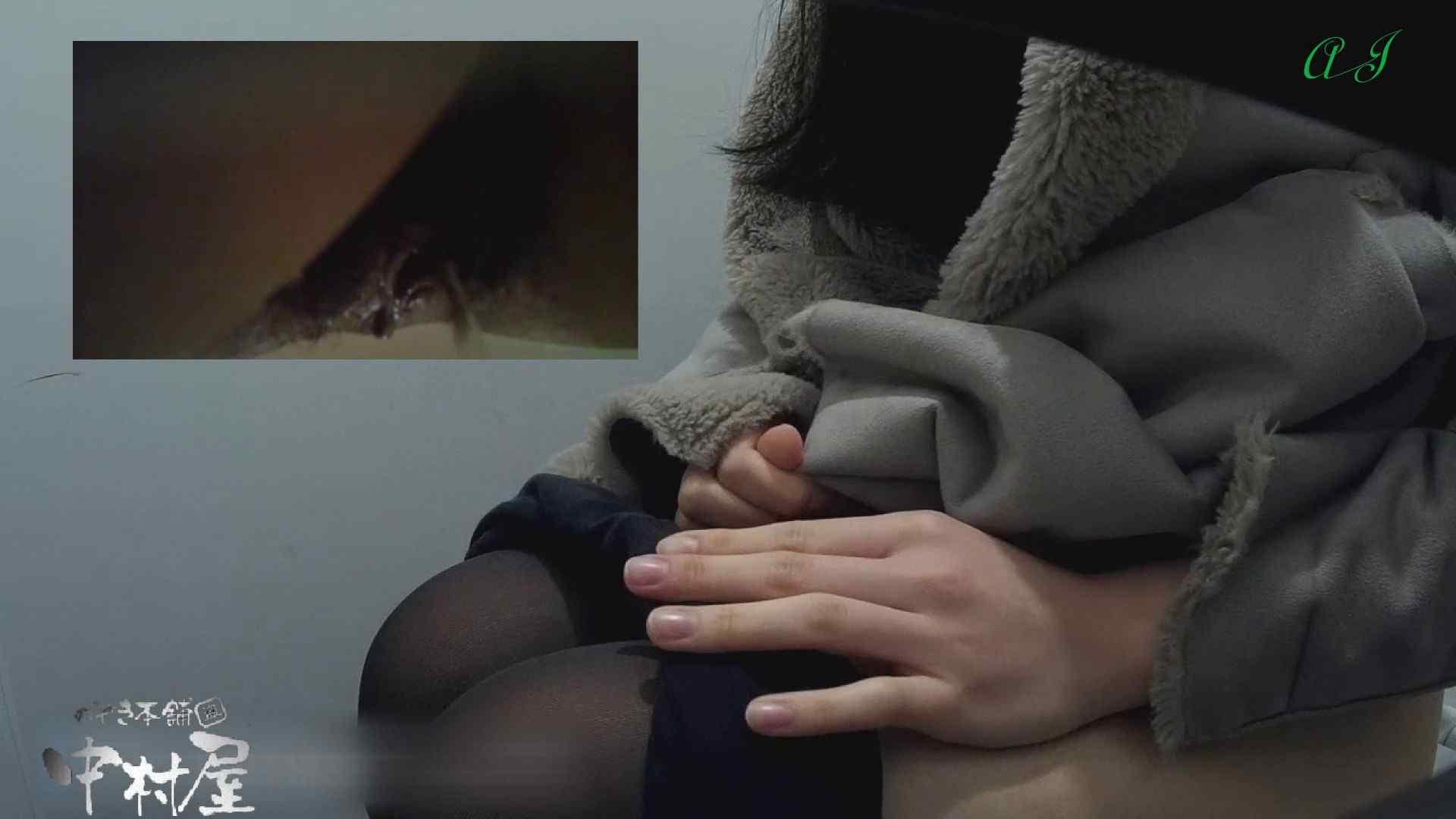 有名大学女性洗面所 vol.79 新アングル丸見え 前編 和式 オマンコ無修正動画無料 81連発 24