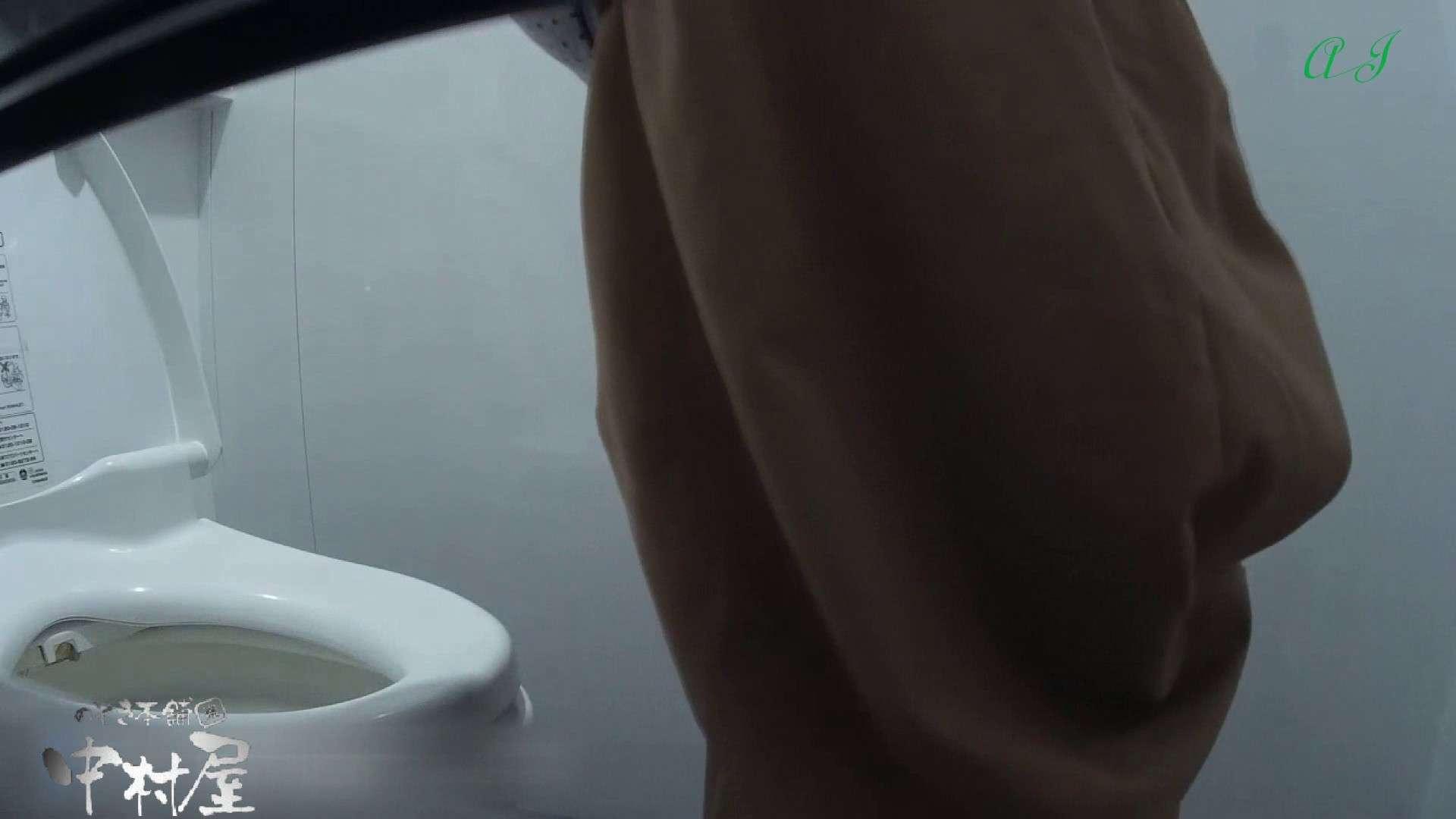 有名大学女性洗面所 vol.79 新アングル丸見え 前編 OLすけべ画像 のぞき動画画像 81連発 72