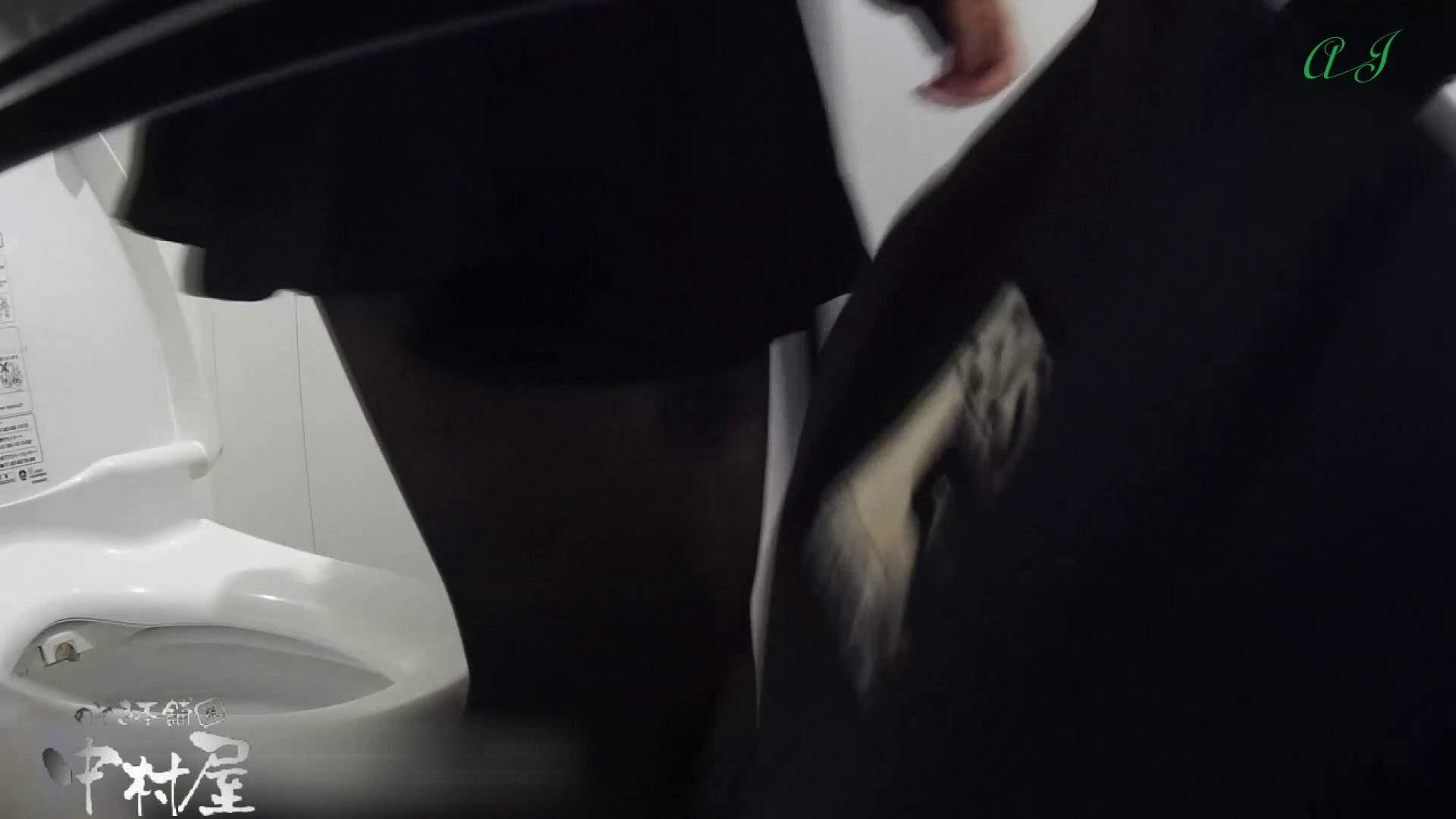 有名大学女性洗面所 vol.79 新アングル丸見え 前編 和式 オマンコ無修正動画無料 81連発 79