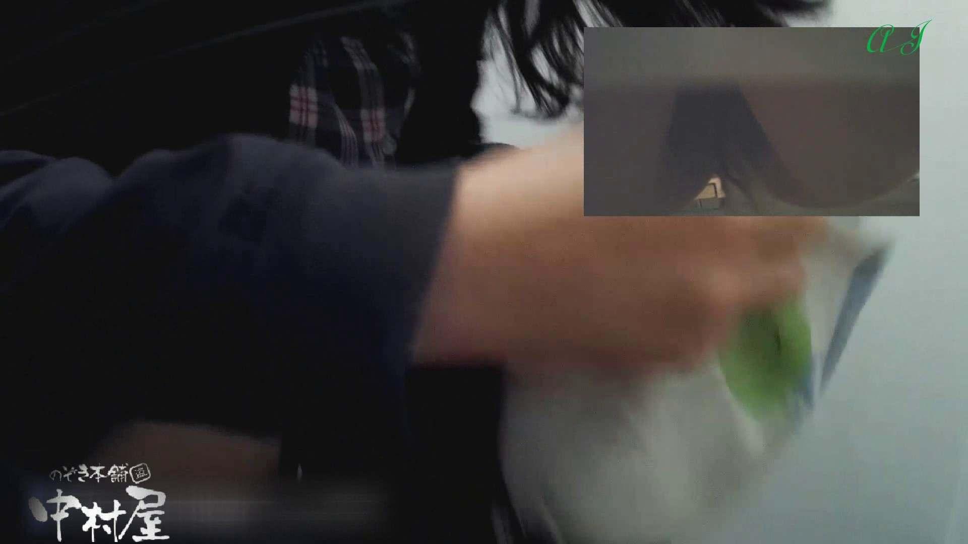 有名大学女性洗面所 vol.79 新アングル丸見え 前編 洗面所 | 丸見え  81連発 81
