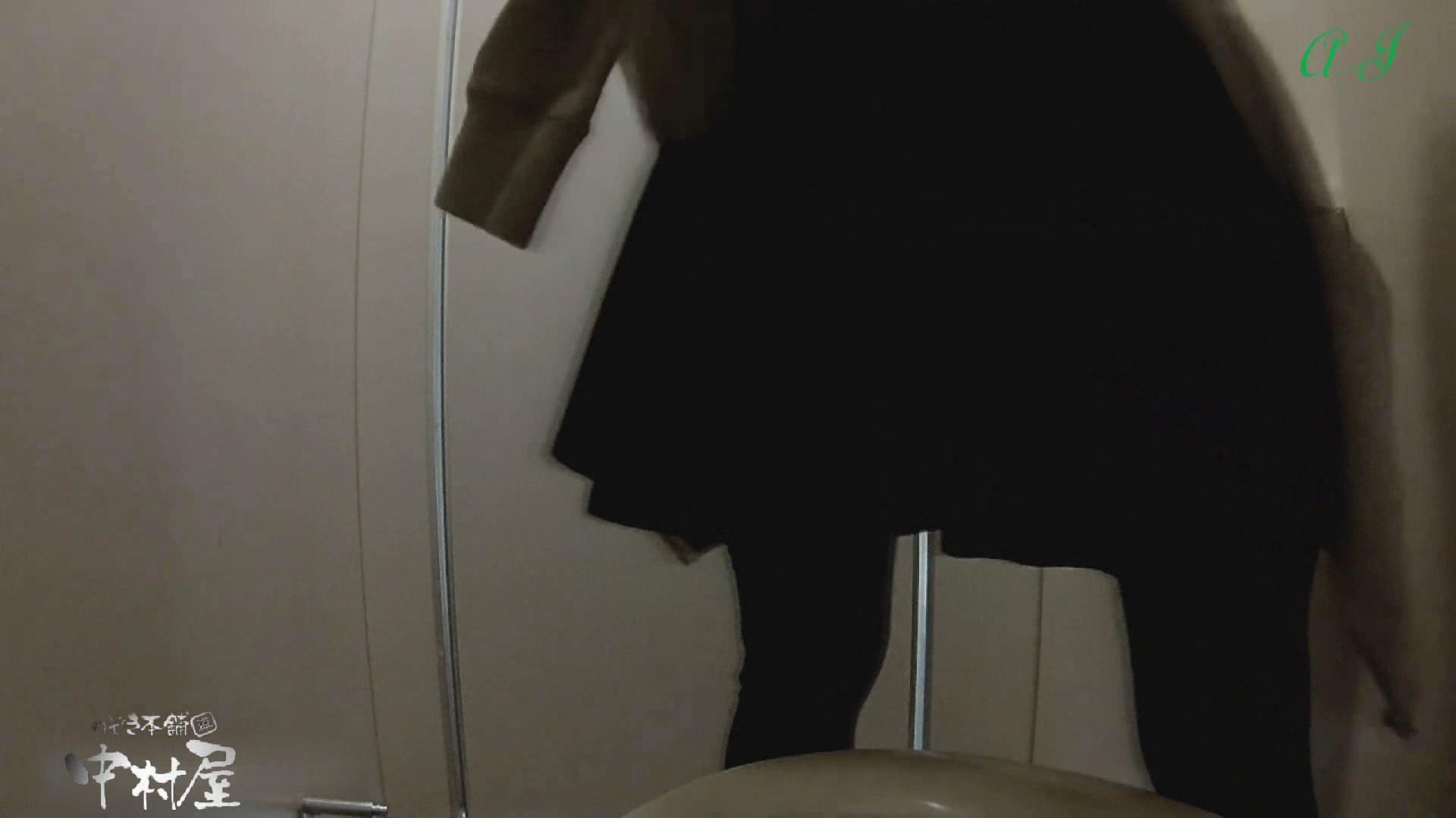 有名大学女性洗面所 vol.84後編 和式 スケベ動画紹介 93連発 7