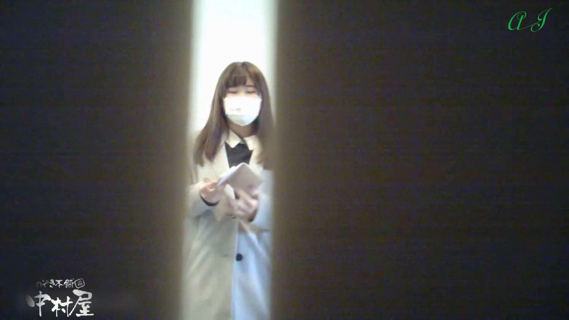 有名大学女性洗面所 vol.84後編 潜入 おまんこ無修正動画無料 93連発 10