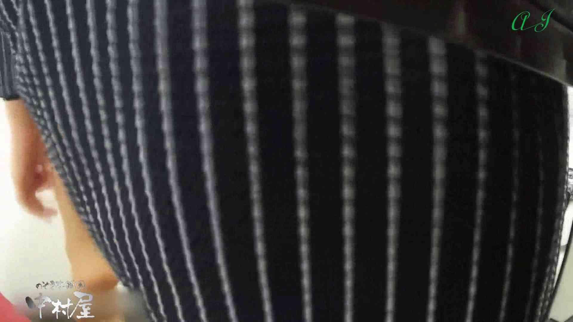 有名大学女性洗面所 vol.84後編 潜入 おまんこ無修正動画無料 93連発 42