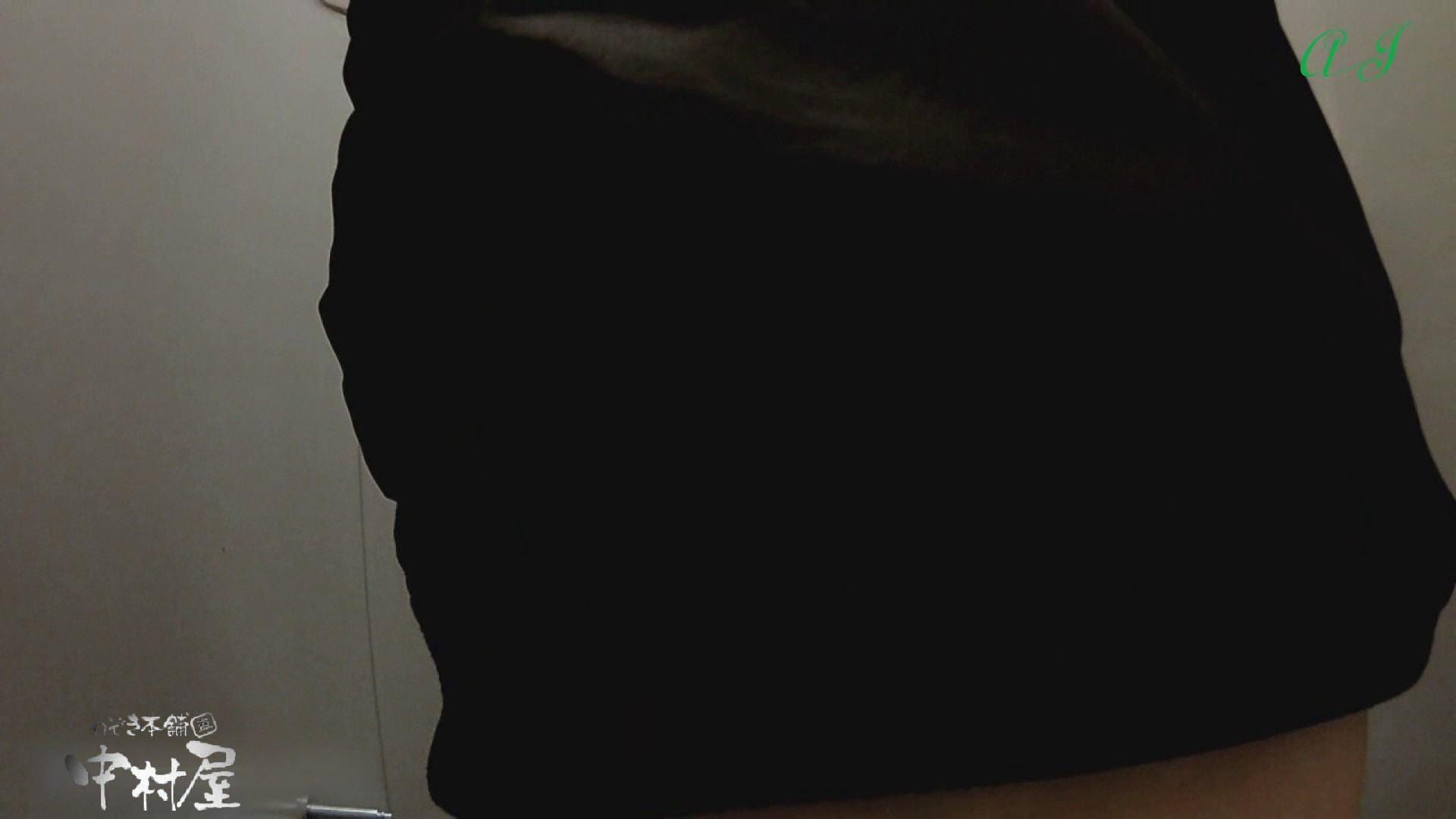 有名大学女性洗面所 vol.84後編 潜入 おまんこ無修正動画無料 93連発 62