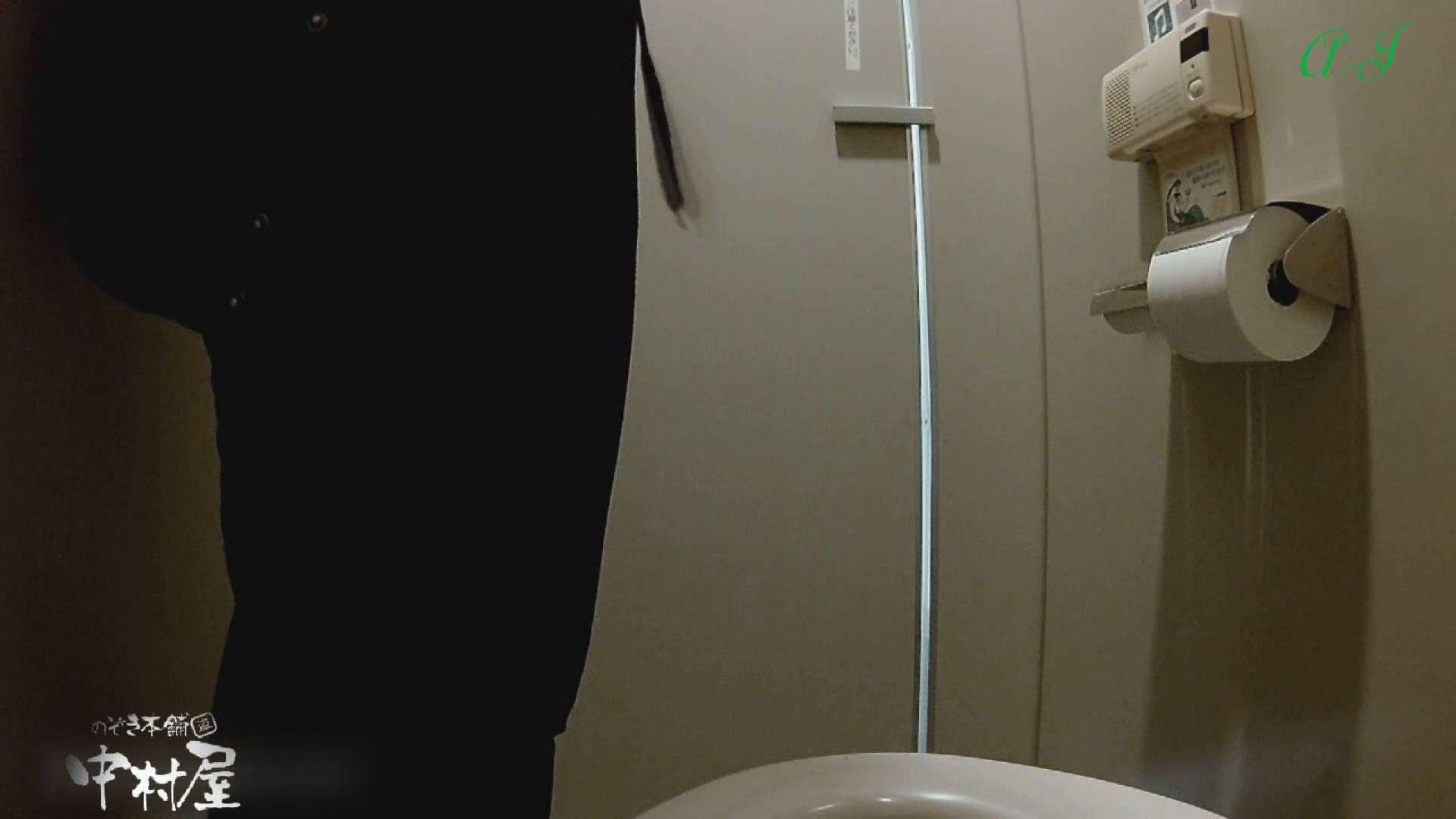 有名大学女性洗面所 vol.84後編 和式 スケベ動画紹介 93連発 75