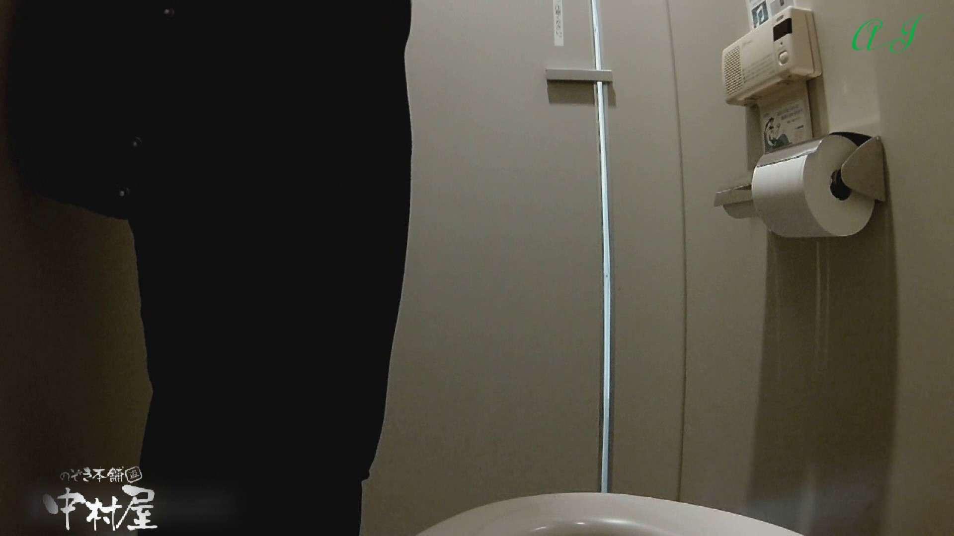 有名大学女性洗面所 vol.84後編 洗面所 | OLすけべ画像  93連発 77