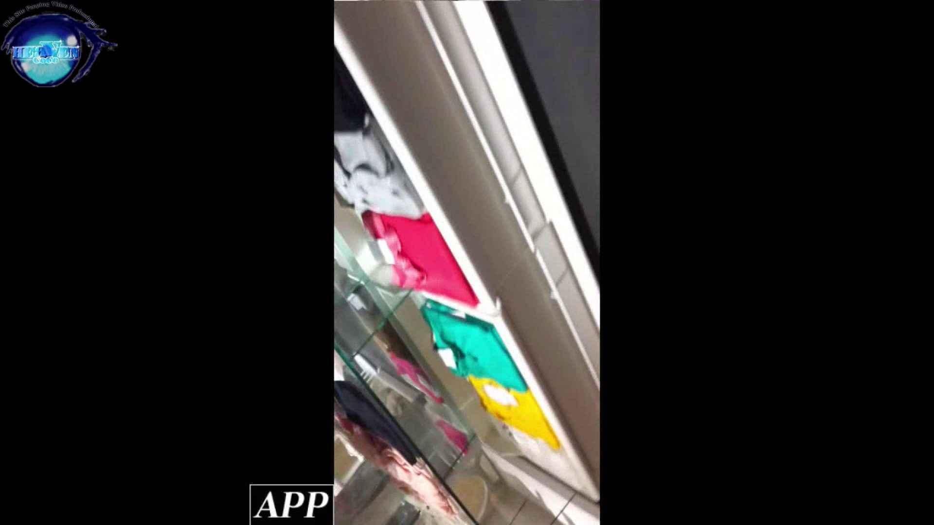 ハイビジョン盗撮!ショップ店員千人斬り!胸チラ編 vol.56 接写特集  87連発 24