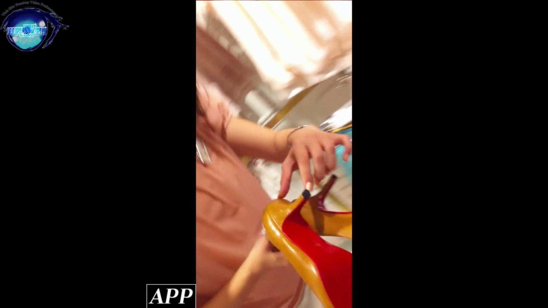 ハイビジョン盗撮!ショップ店員千人斬り!胸チラ編 vol.56 チクビ すけべAV動画紹介 87連発 35