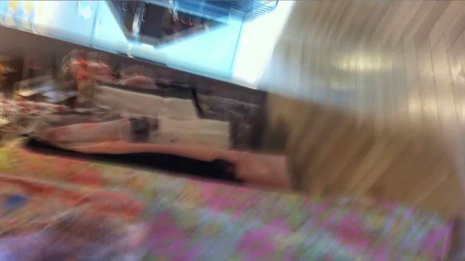 可愛いカリスマ店員限定‼胸チラ&パンチラ vol.07 接写特集   OLすけべ画像  97連発 16