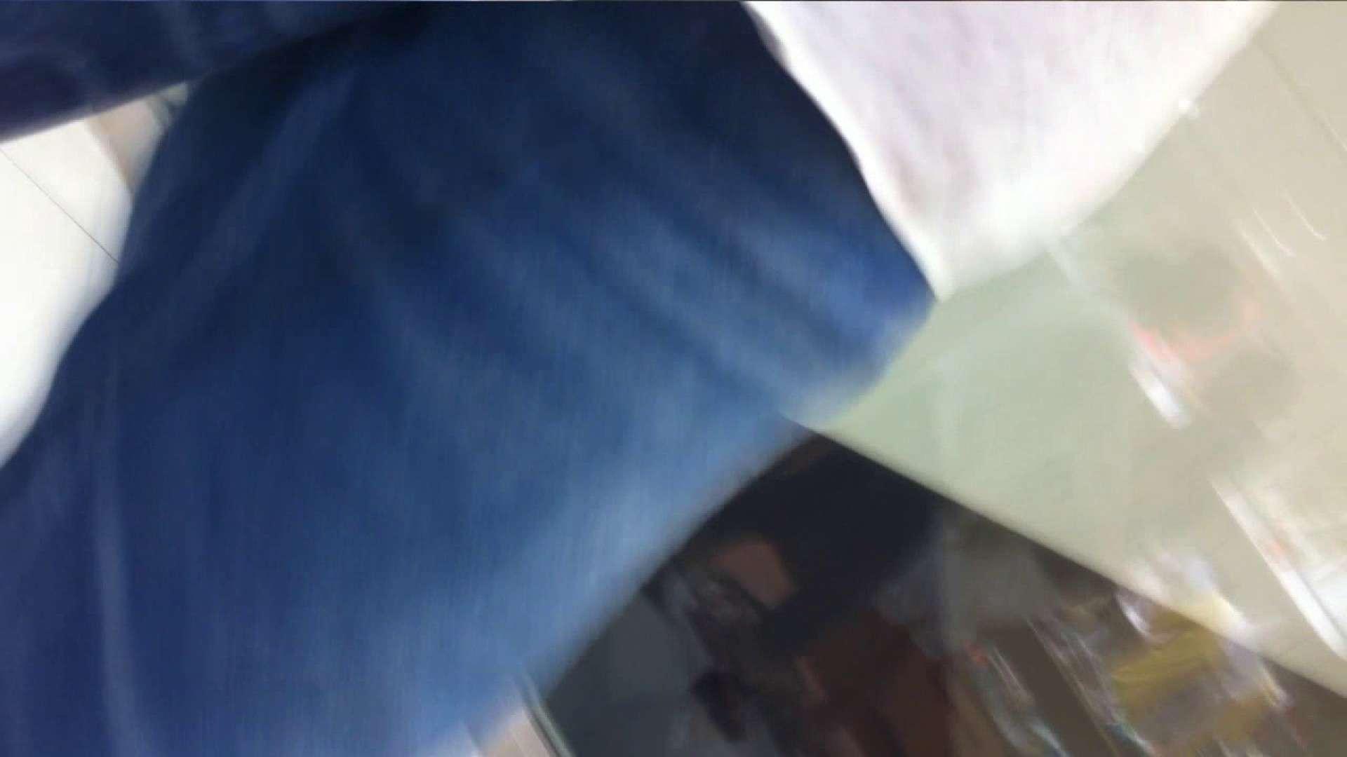 可愛いカリスマ店員限定‼胸チラ&パンチラ vol.07 胸チラ ぱこり動画紹介 97連発 74