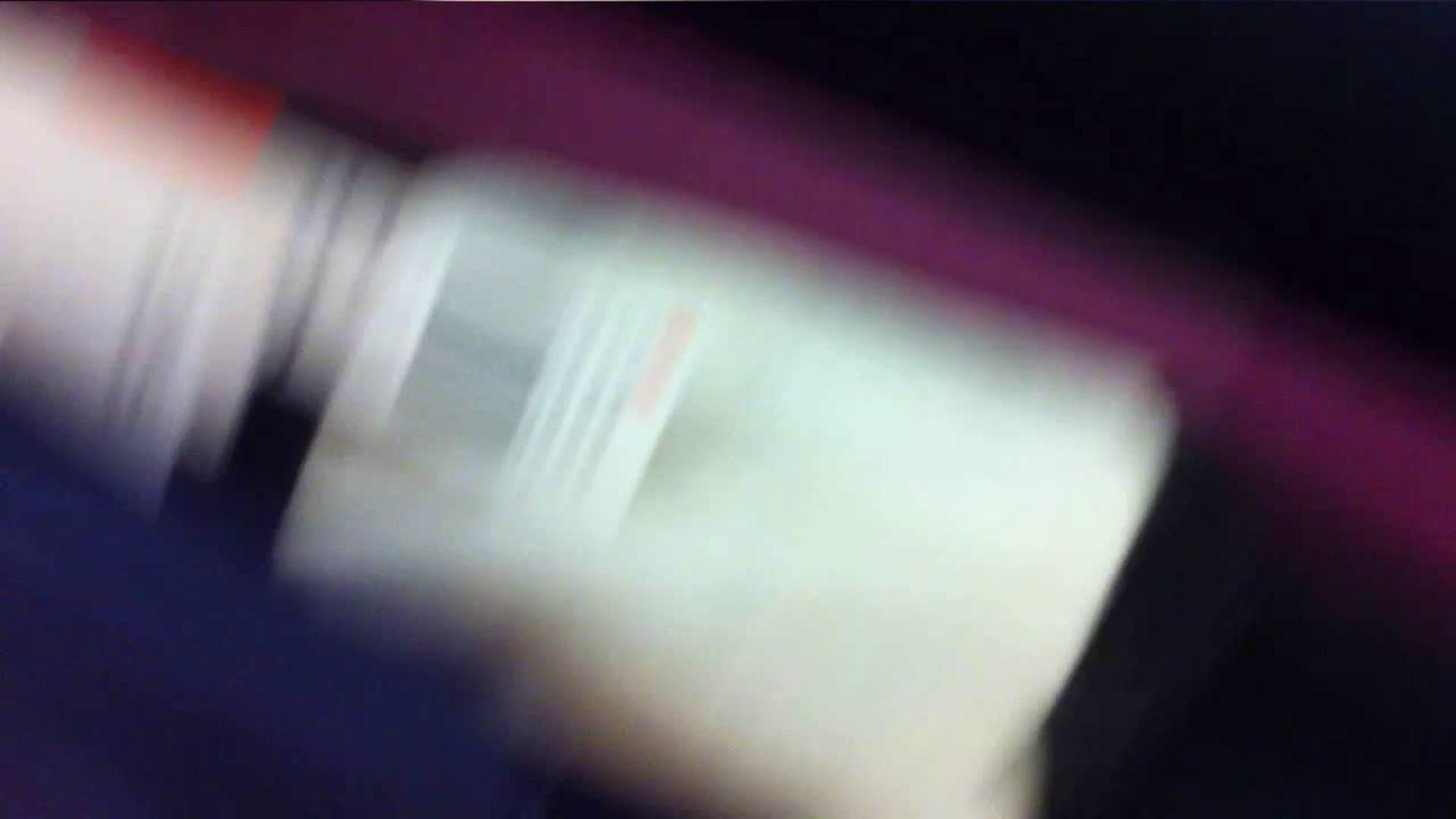 可愛いカリスマ店員限定‼胸チラ&パンチラ vol.23 OLすけべ画像 | チラ  84連発 6