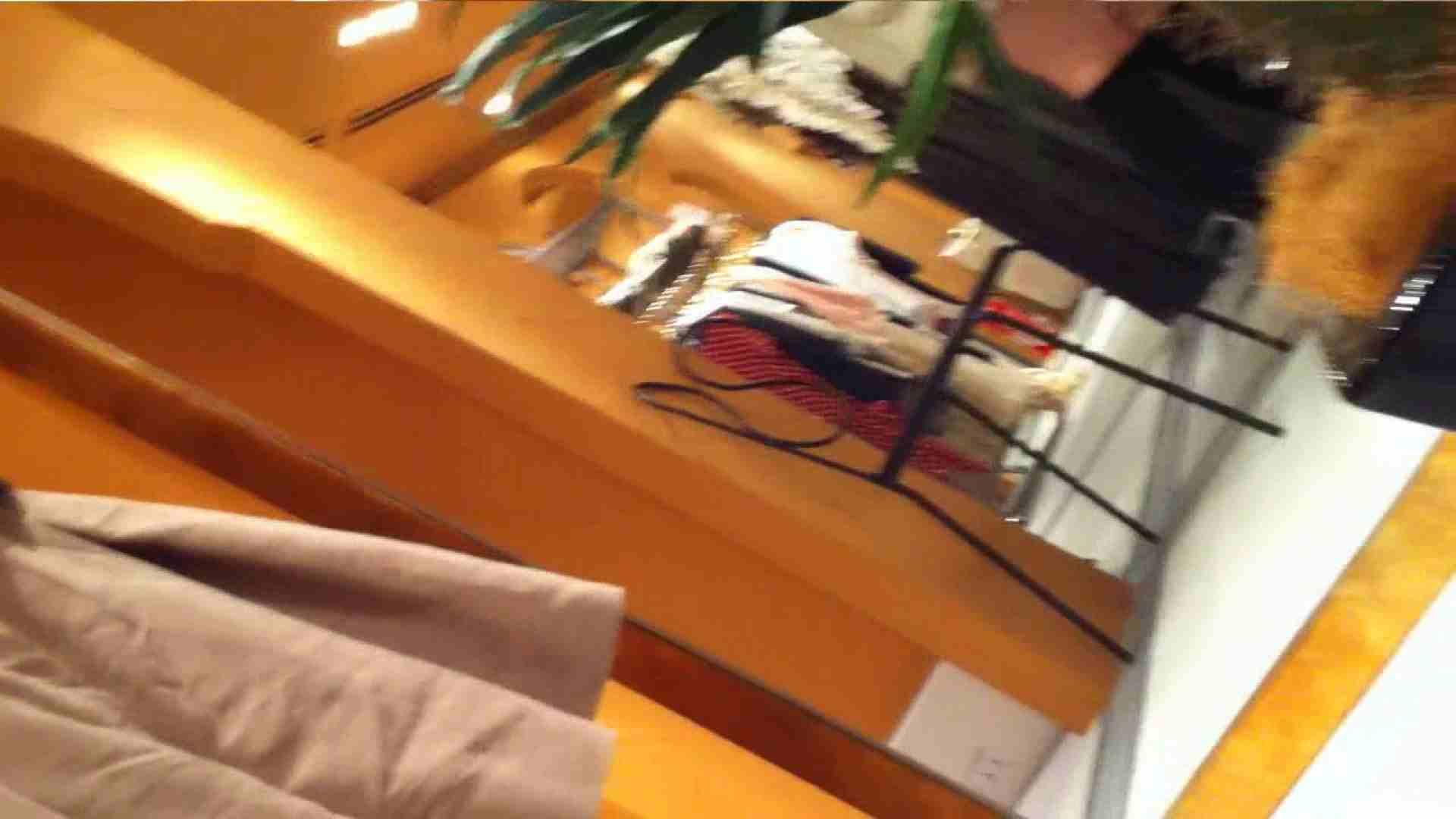 可愛いカリスマ店員限定‼胸チラ&パンチラ vol.23 OLすけべ画像  84連発 55