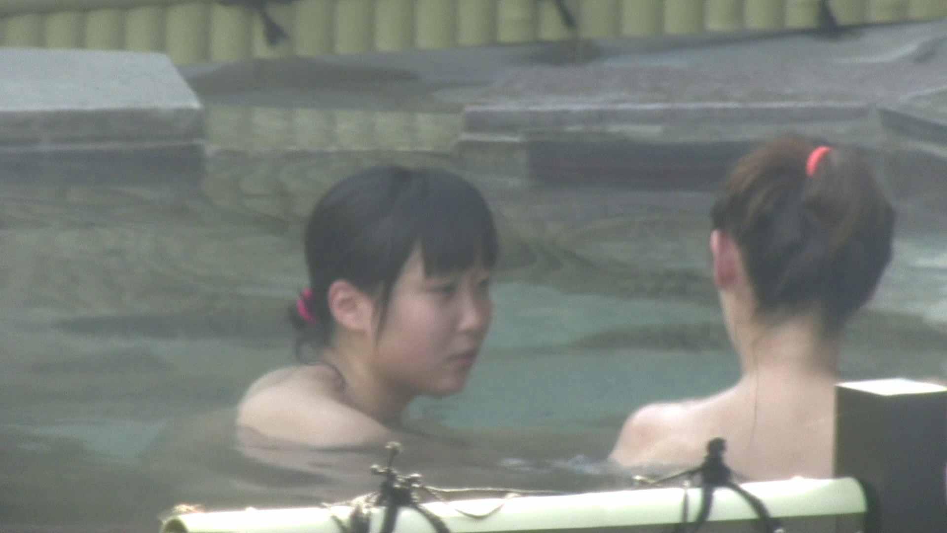 Aquaな露天風呂Vol.196 OLすけべ画像 性交動画流出 61連発 53