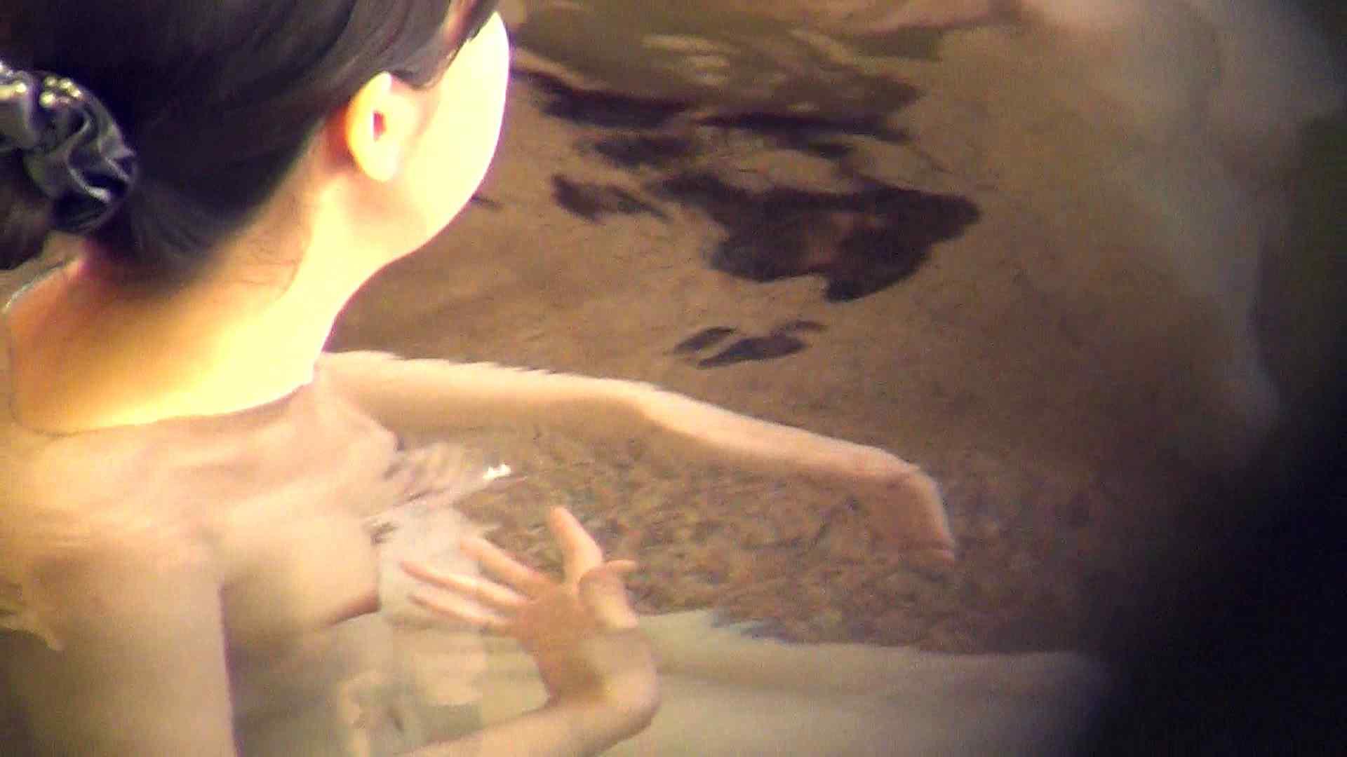 Aquaな露天風呂Vol.285 OLすけべ画像 SEX無修正画像 97連発 20