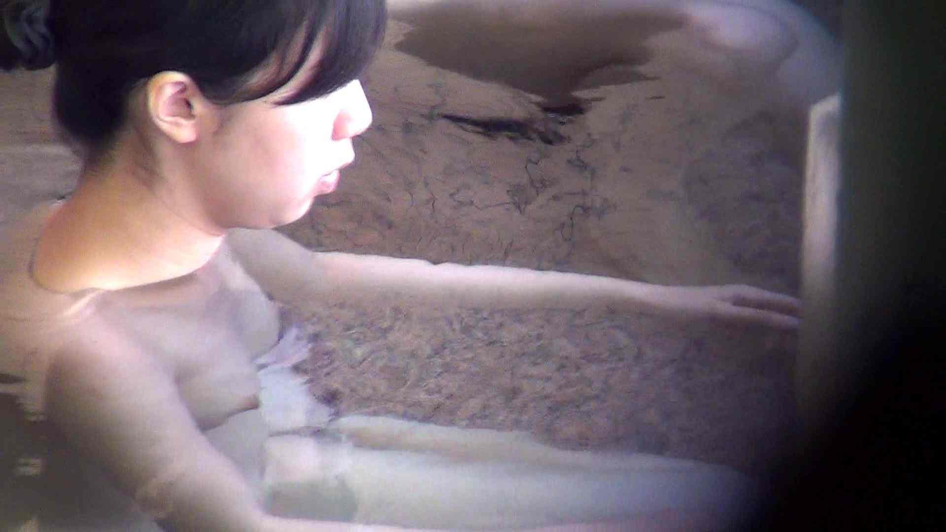 Aquaな露天風呂Vol.285 OLすけべ画像 SEX無修正画像 97連発 92