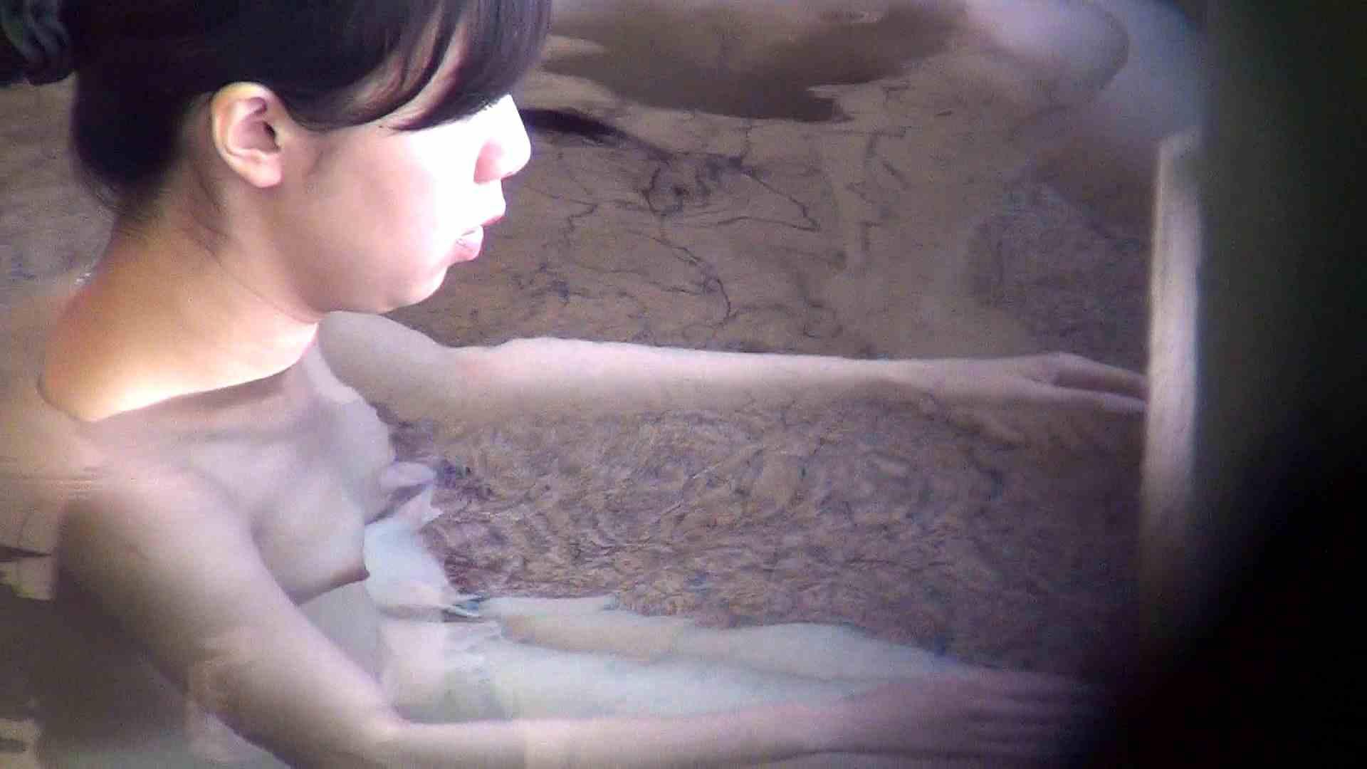 Aquaな露天風呂Vol.285 盗撮  97連発 93
