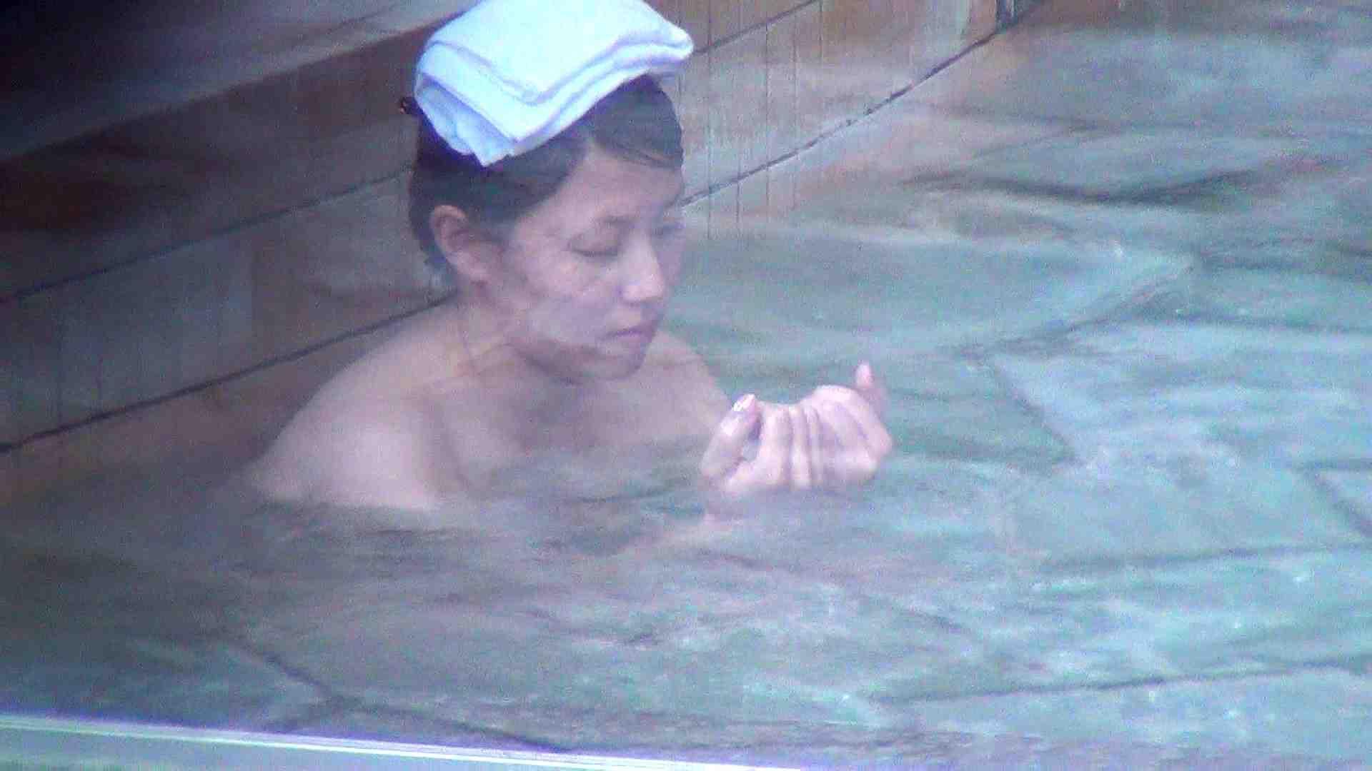 Aquaな露天風呂Vol.289 OLすけべ画像 AV無料 49連発 17