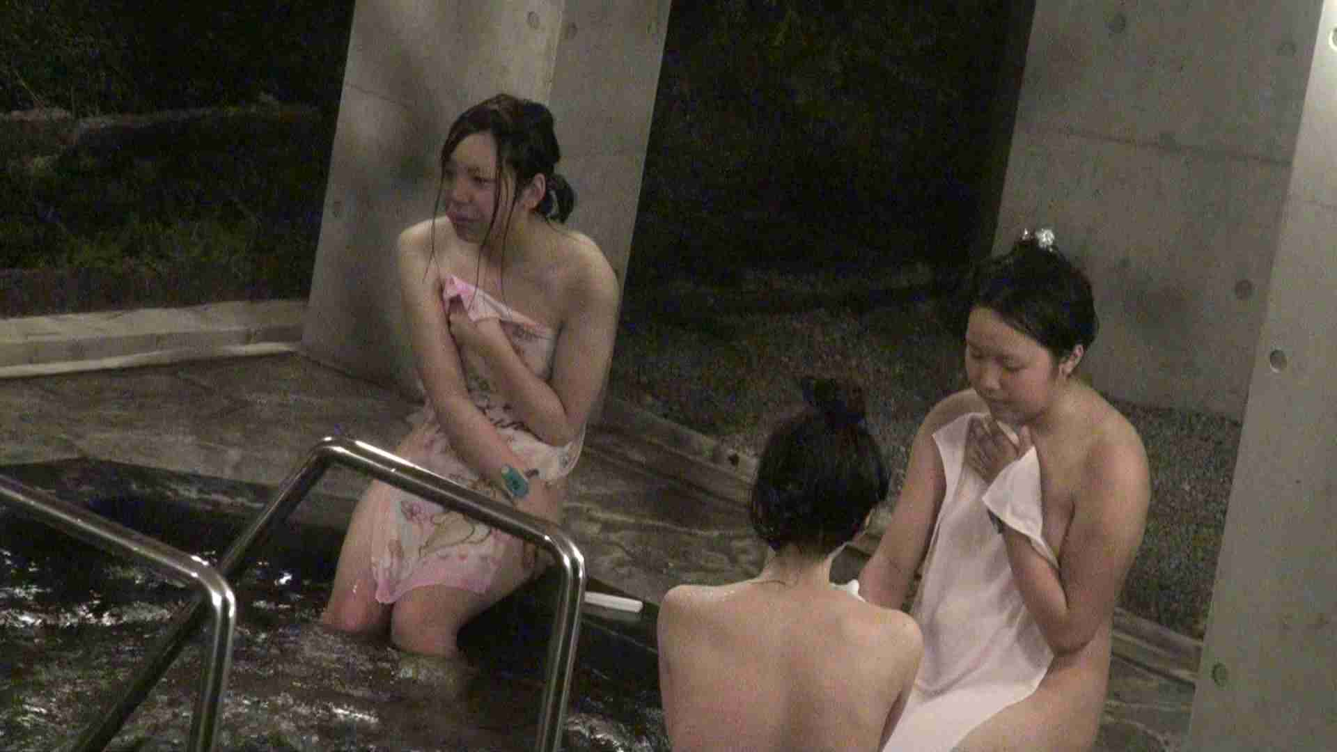 Aquaな露天風呂Vol.383 OLすけべ画像  16連発 9