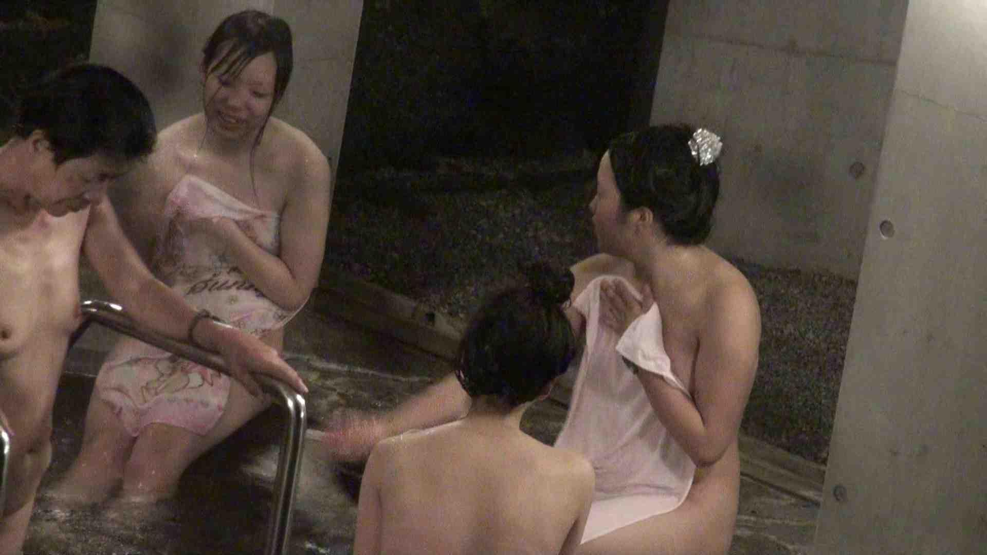 Aquaな露天風呂Vol.383 露天 AV動画キャプチャ 16連発 14