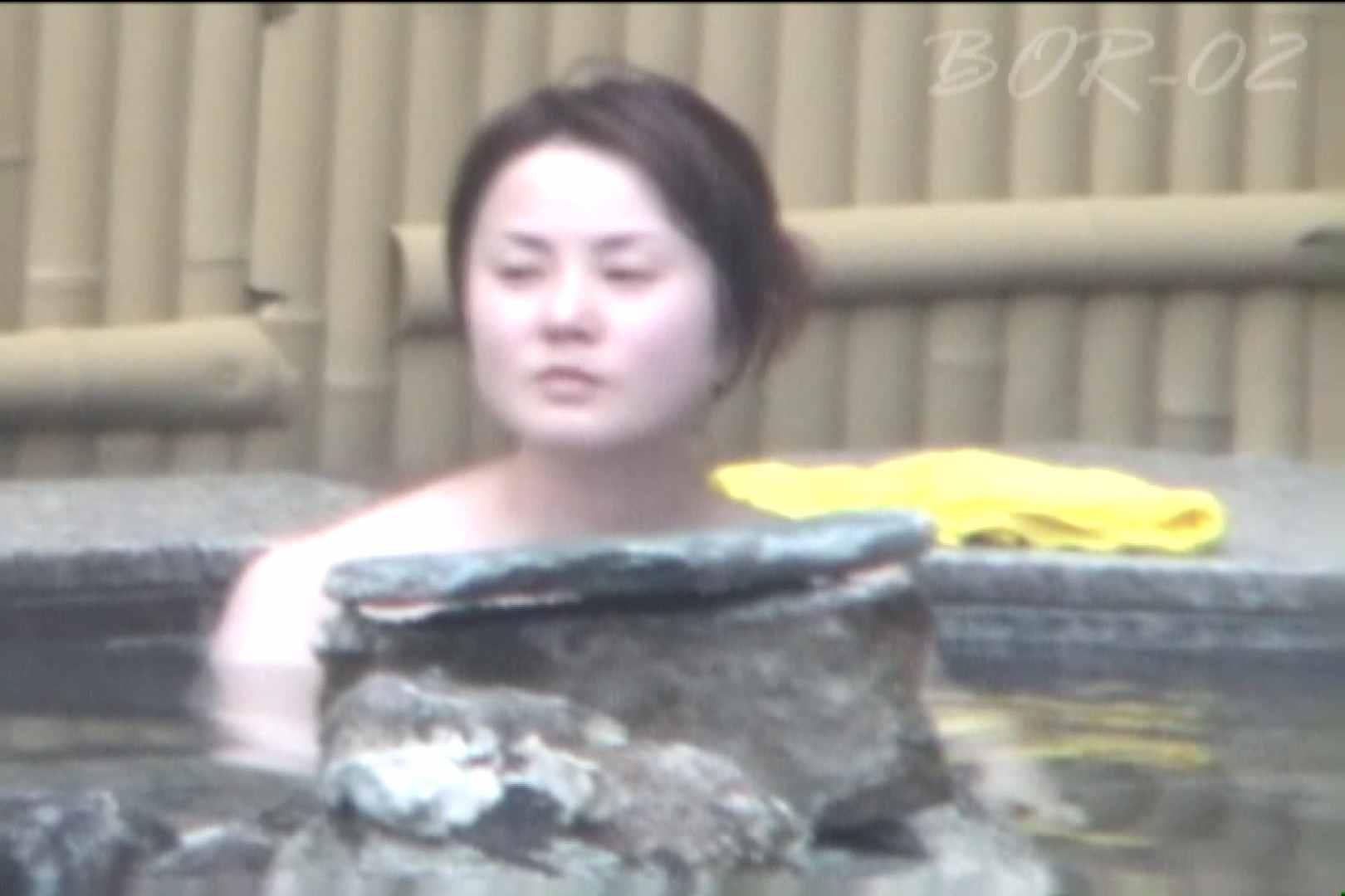 Aquaな露天風呂Vol.474 露天 | OLすけべ画像  87連発 1