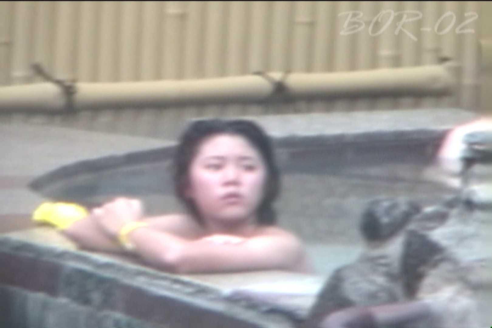 Aquaな露天風呂Vol.474 露天 | OLすけべ画像  87連発 4