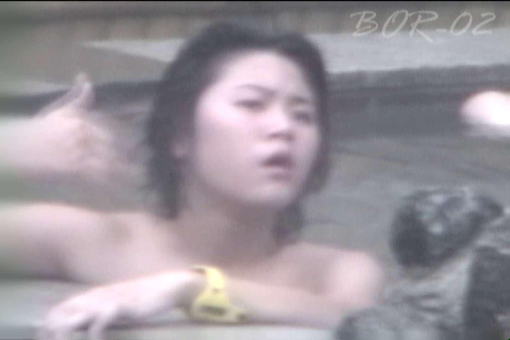 Aquaな露天風呂Vol.474 盗撮 ぱこり動画紹介 87連発 26