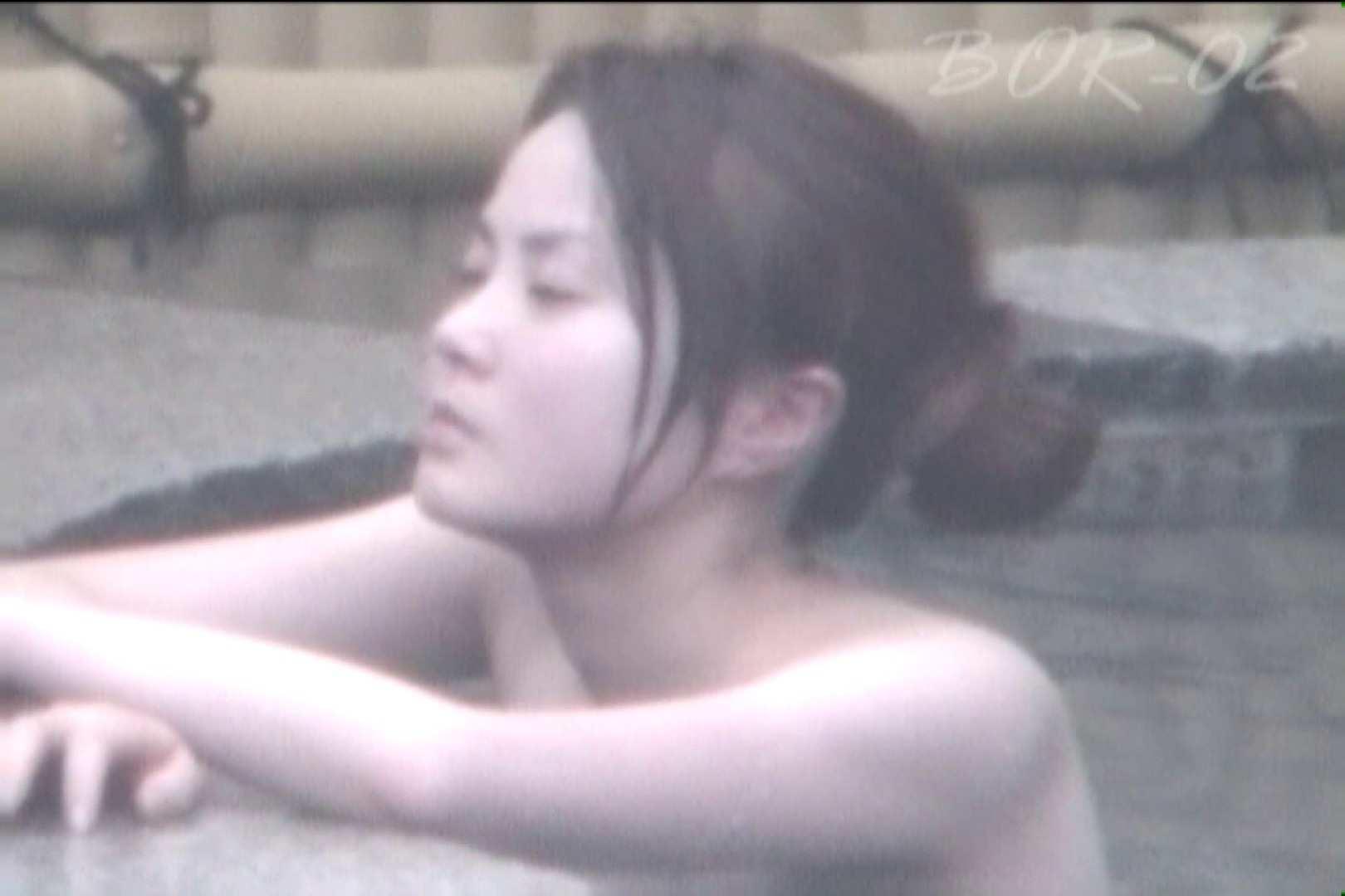 Aquaな露天風呂Vol.474 露天 | OLすけべ画像  87連発 49
