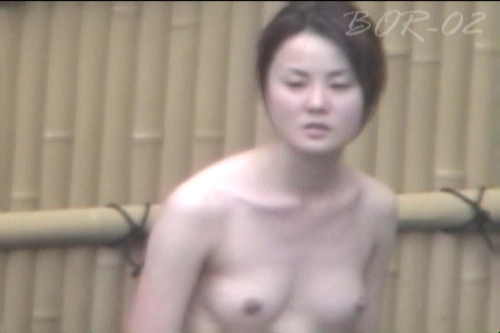 Aquaな露天風呂Vol.474 盗撮 ぱこり動画紹介 87連発 53