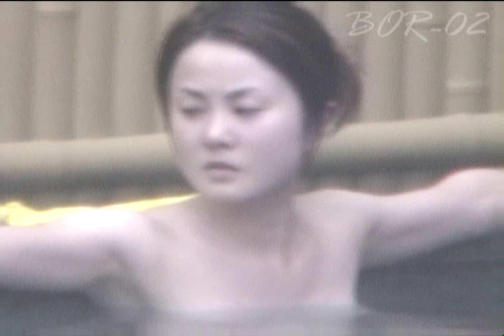 Aquaな露天風呂Vol.474 露天 | OLすけべ画像  87連発 82