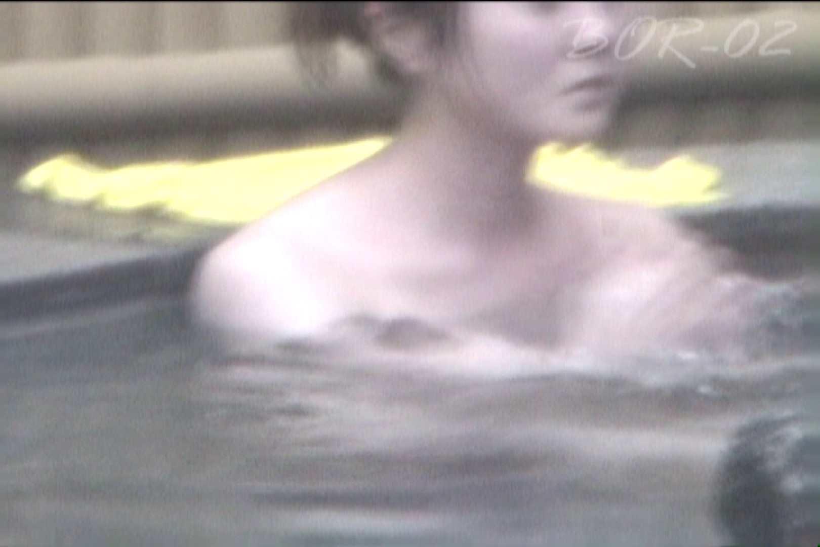 Aquaな露天風呂Vol.474 露天  87連発 87