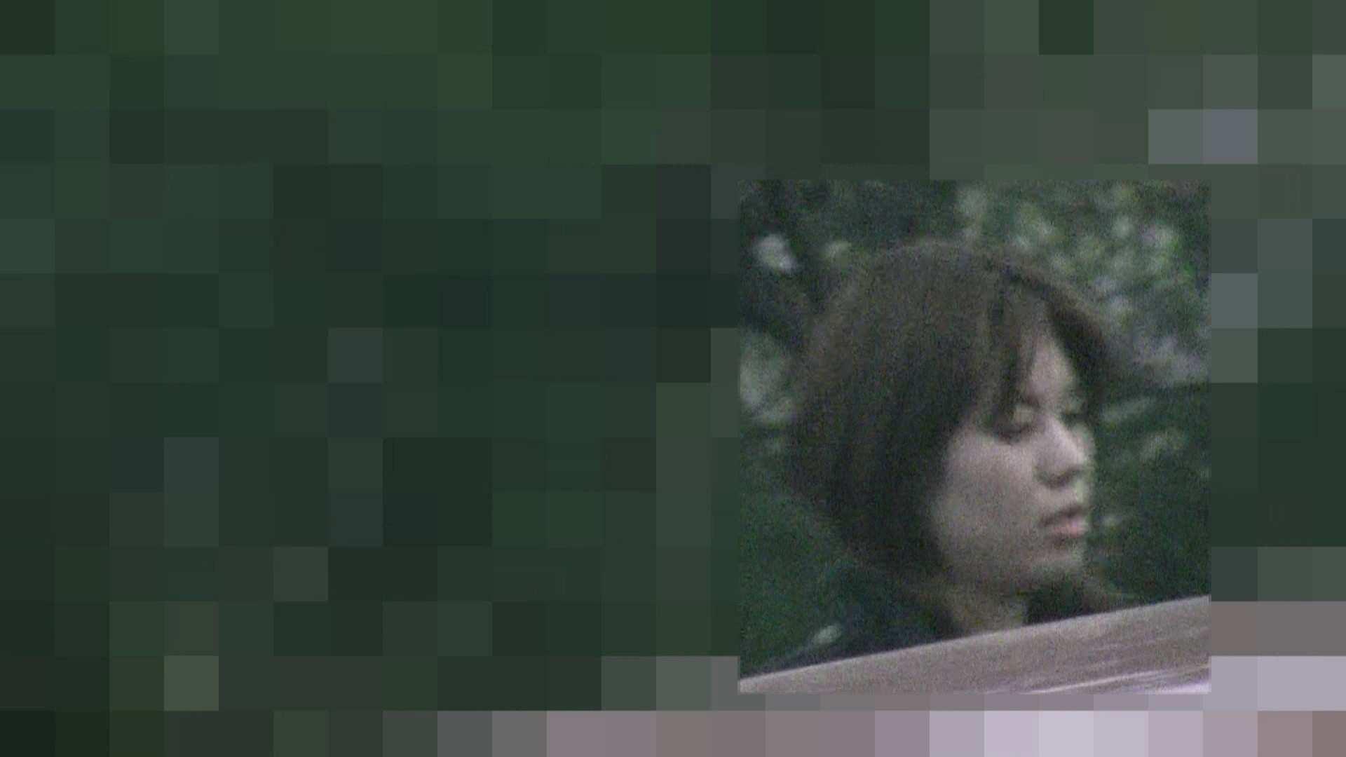 Aquaな露天風呂Vol.587 OLすけべ画像 隠し撮りオマンコ動画紹介 29連発 2