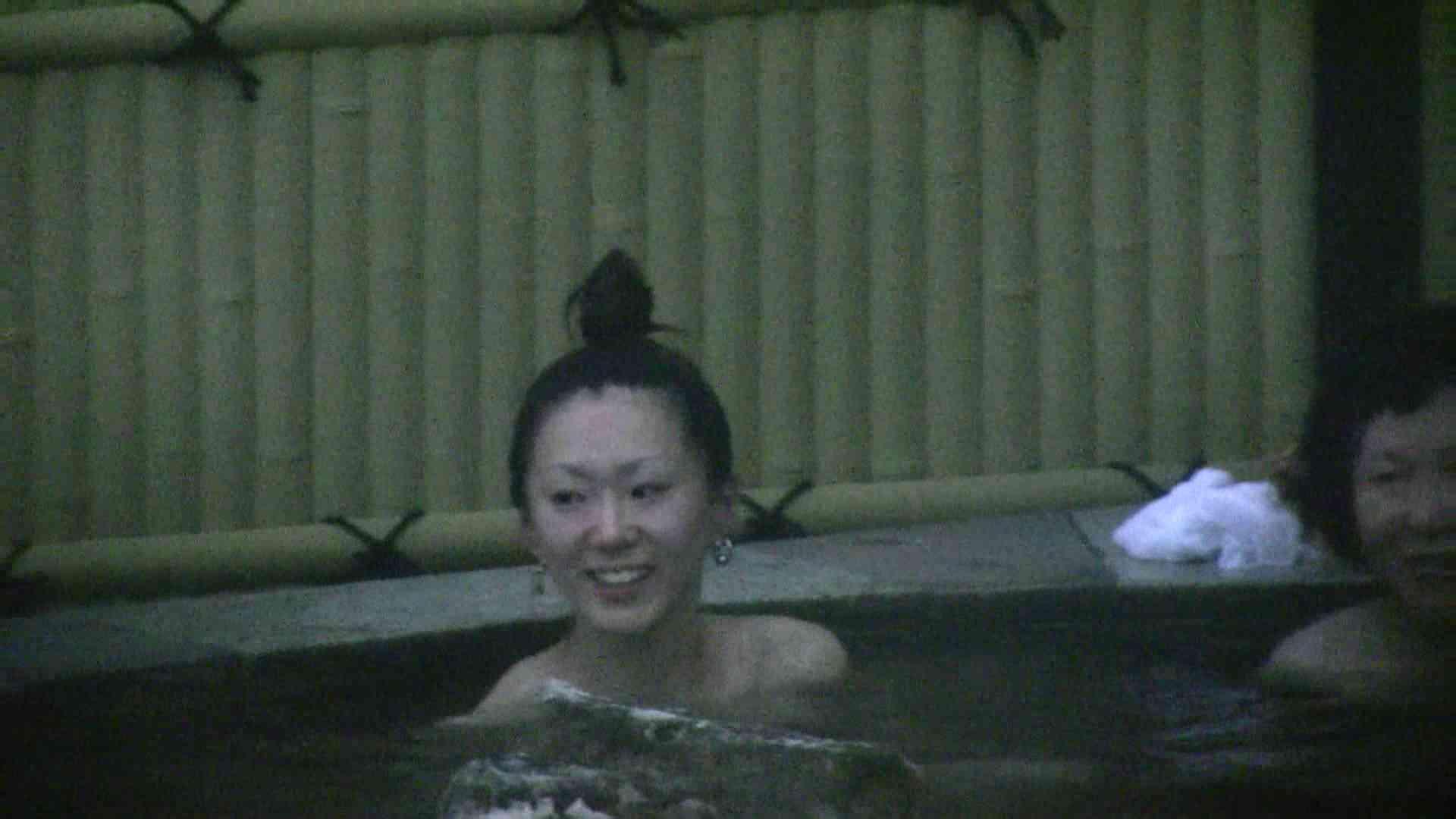 Aquaな露天風呂Vol.587 OLすけべ画像 隠し撮りオマンコ動画紹介 29連発 11