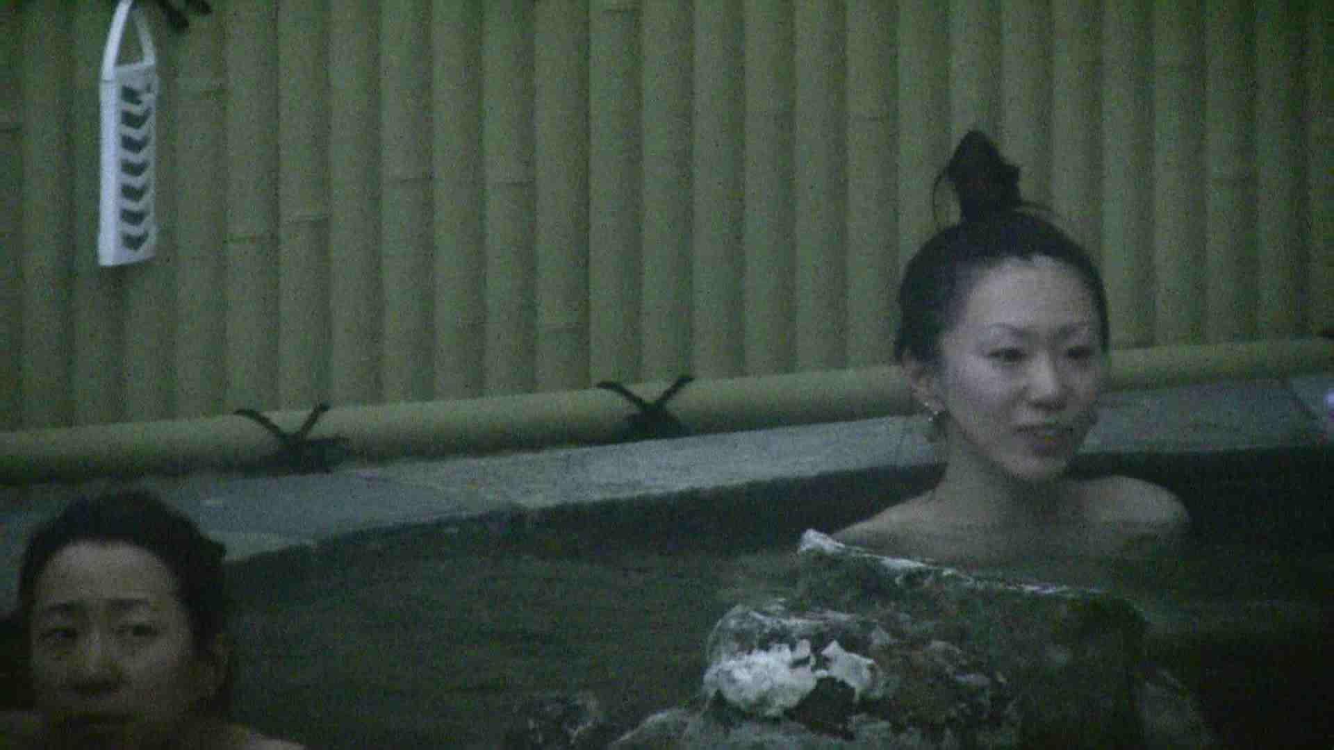 Aquaな露天風呂Vol.587 盗撮  29連発 12