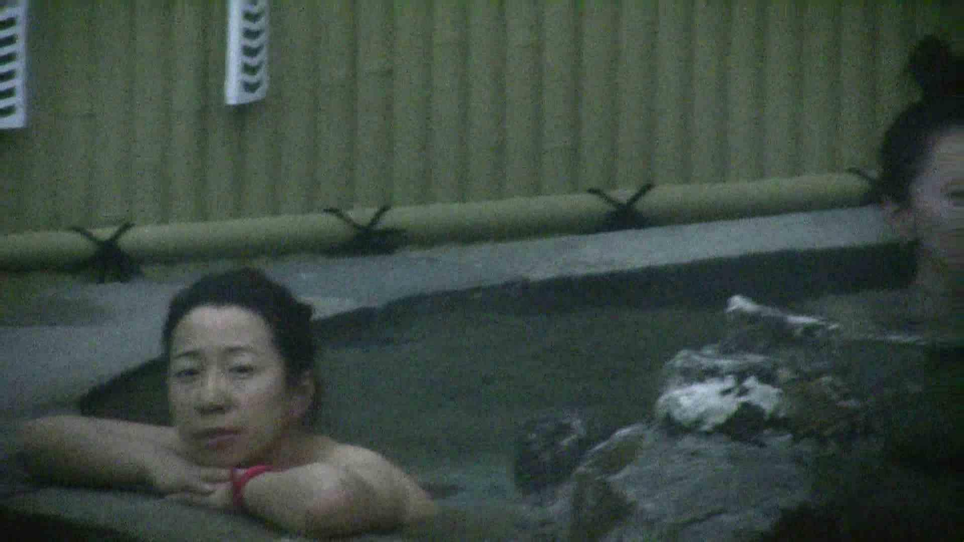 Aquaな露天風呂Vol.587 盗撮   露天  29連発 13