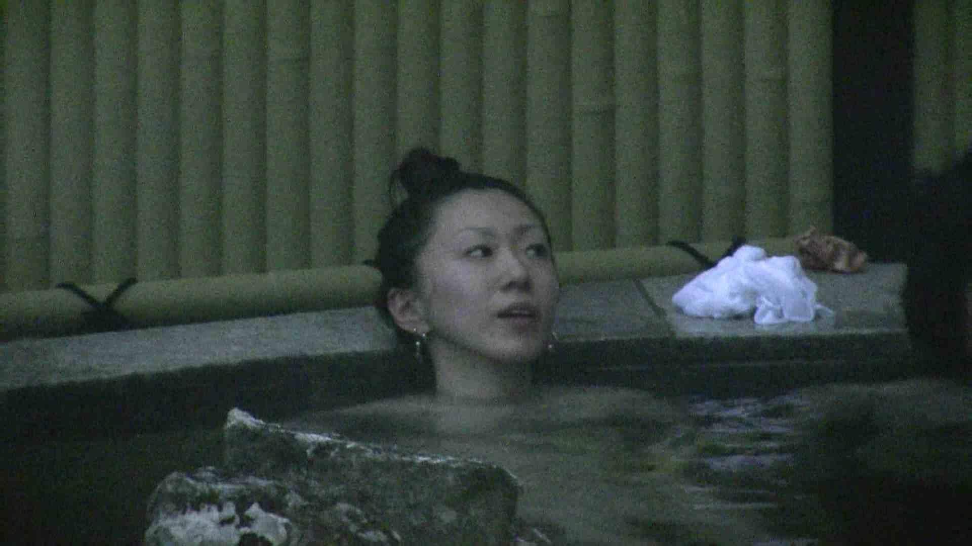 Aquaな露天風呂Vol.587 盗撮  29連発 15