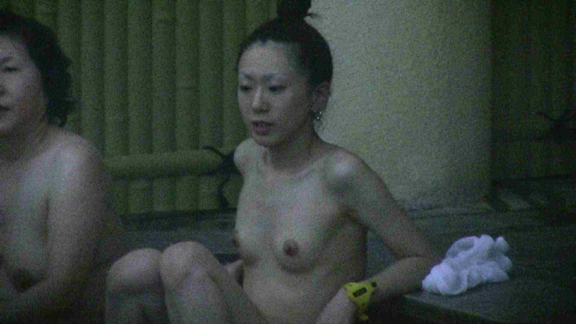 Aquaな露天風呂Vol.587 盗撮  29連発 18