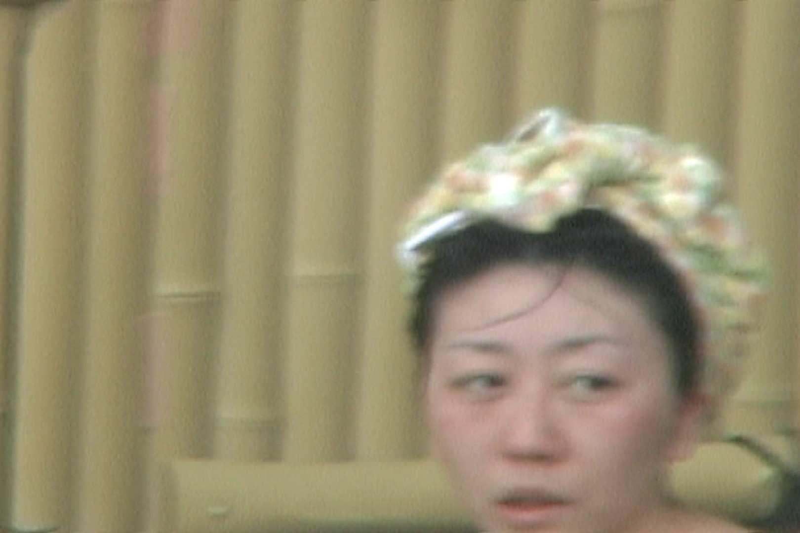 Aquaな露天風呂Vol.594 OLすけべ画像 SEX無修正画像 52連発 44