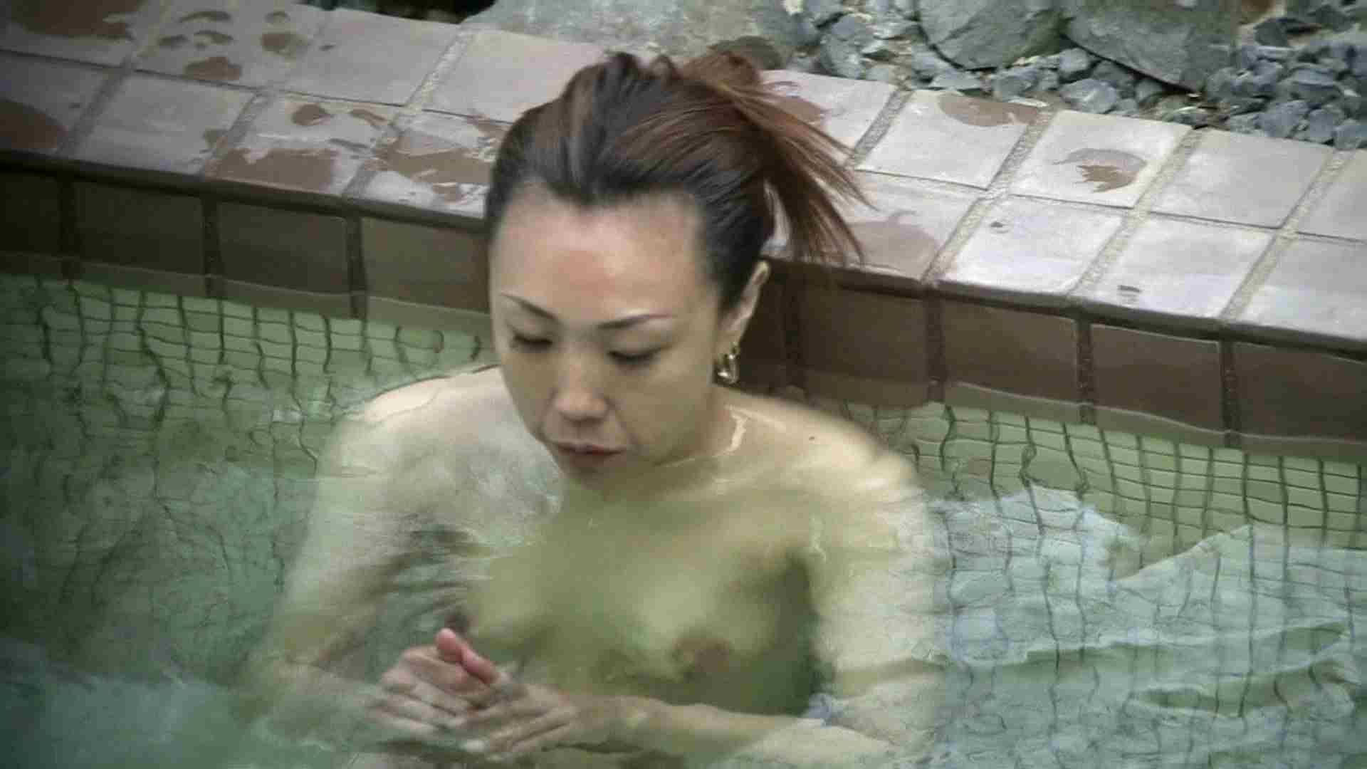 Aquaな露天風呂Vol.654 OLすけべ画像  38連発 15