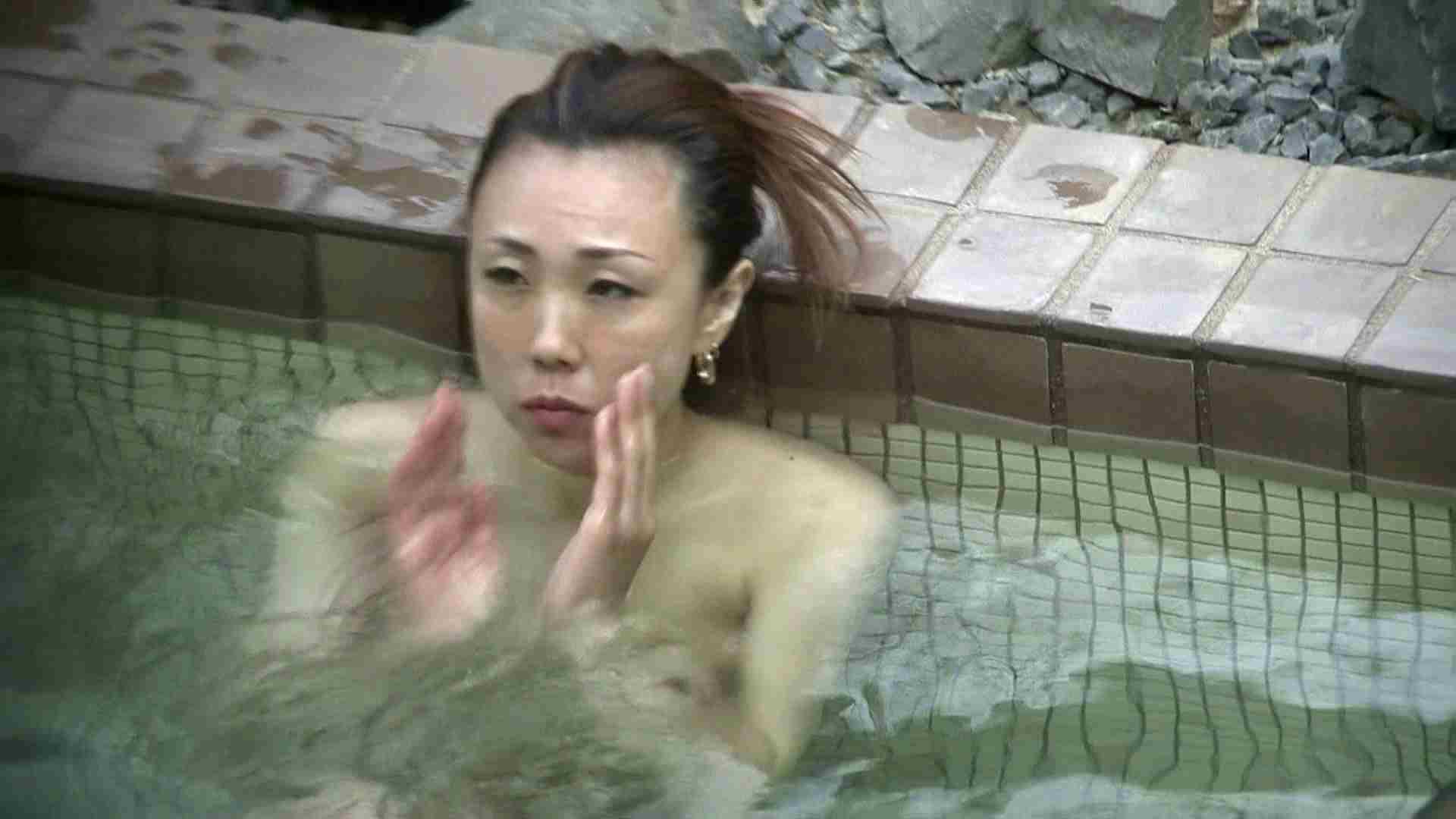 Aquaな露天風呂Vol.654 露天 AV無料動画キャプチャ 38連発 20