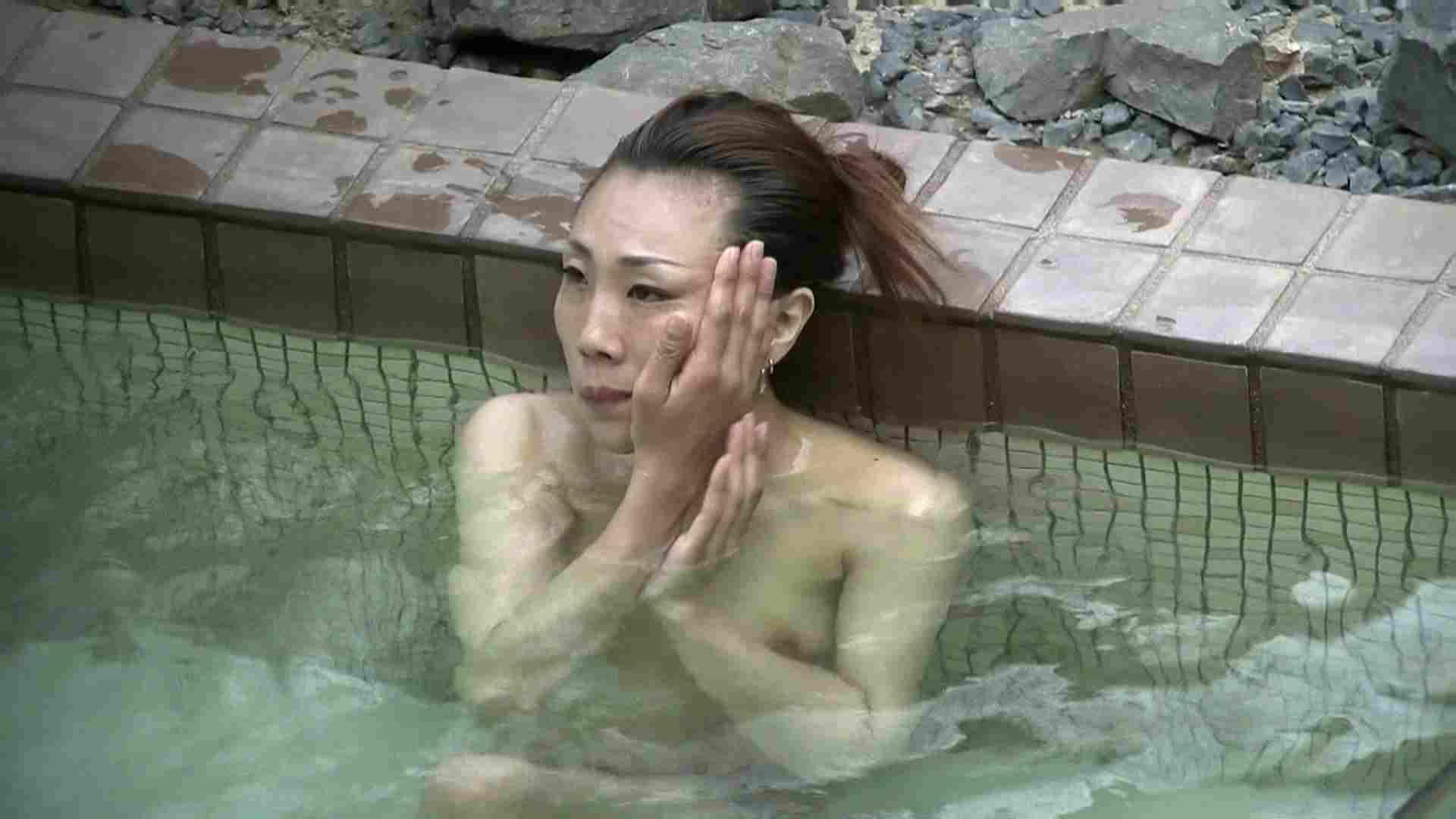 Aquaな露天風呂Vol.654 OLすけべ画像  38連発 24