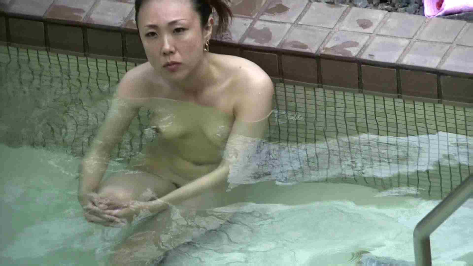 Aquaな露天風呂Vol.654 OLすけべ画像  38連発 33
