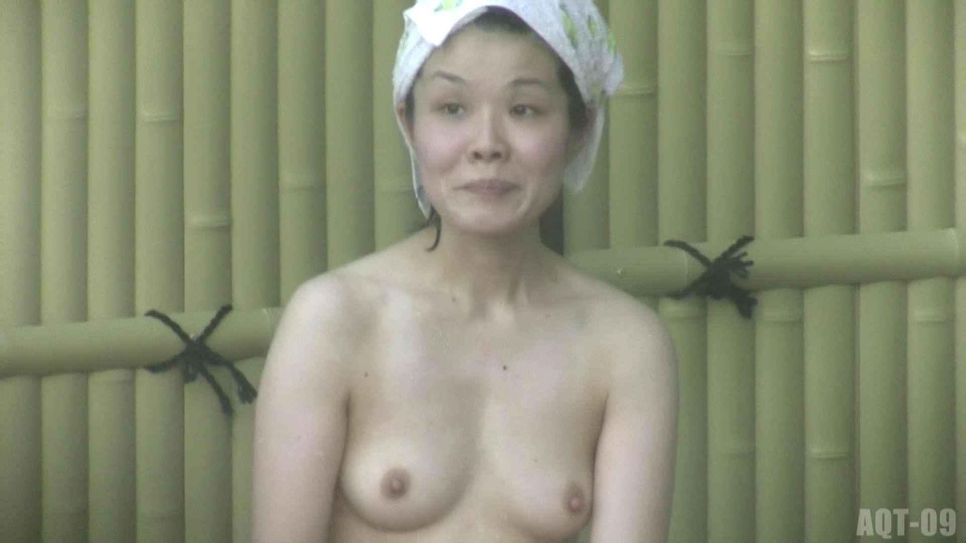 Aquaな露天風呂Vol.786 盗撮   OLすけべ画像  43連発 7