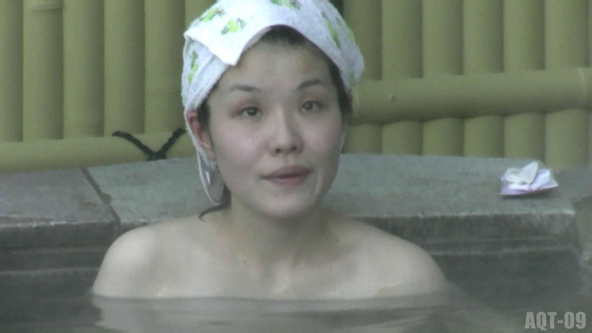 Aquaな露天風呂Vol.786 露天 濡れ場動画紹介 43連発 29