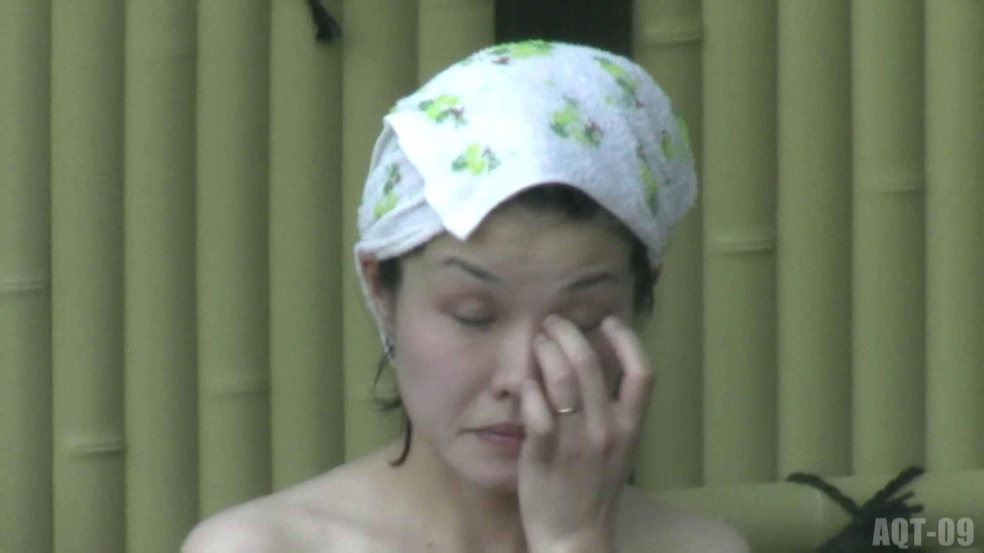 Aquaな露天風呂Vol.786 露天 濡れ場動画紹介 43連発 38